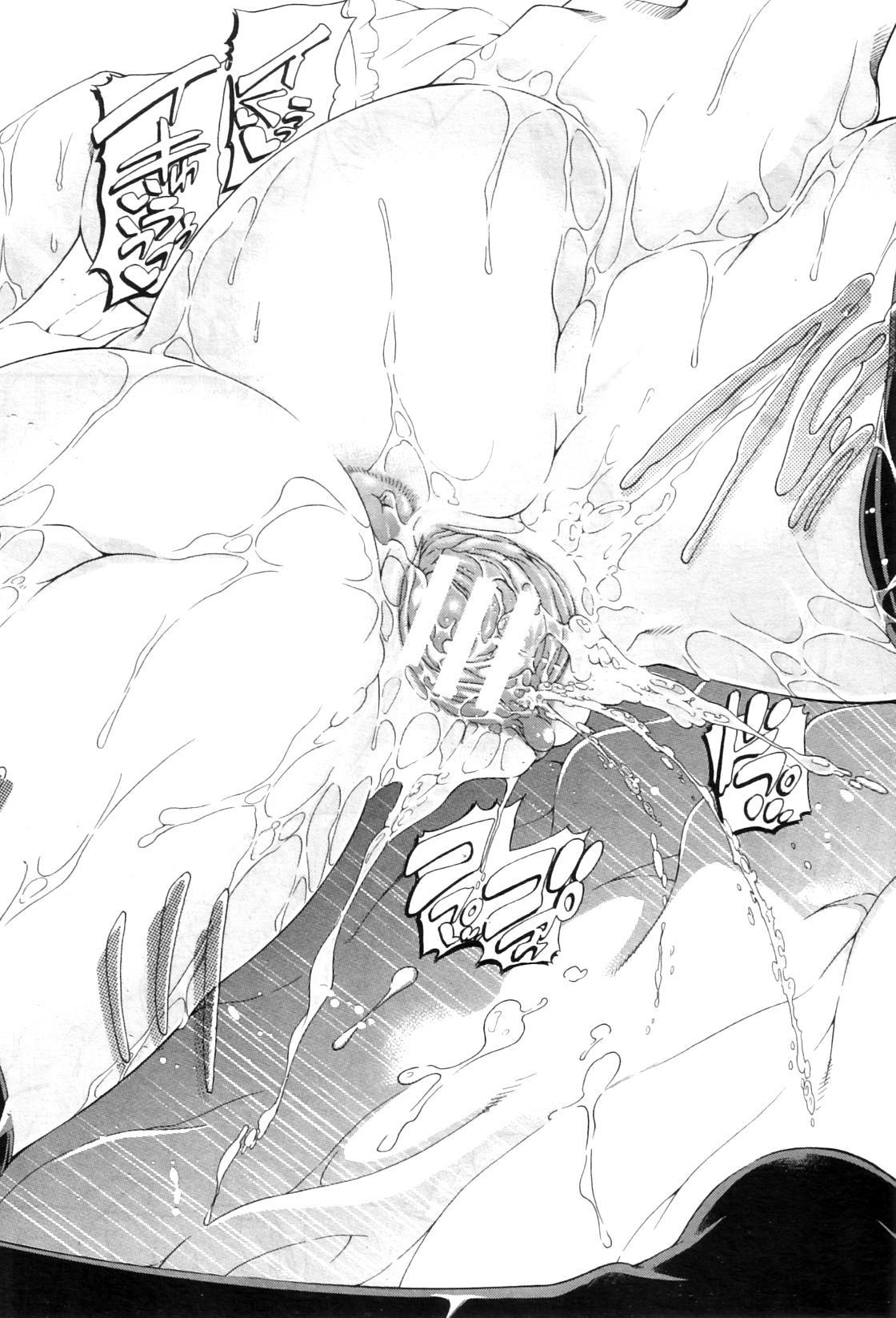 Himitsu no Sign - Secret Signature 98