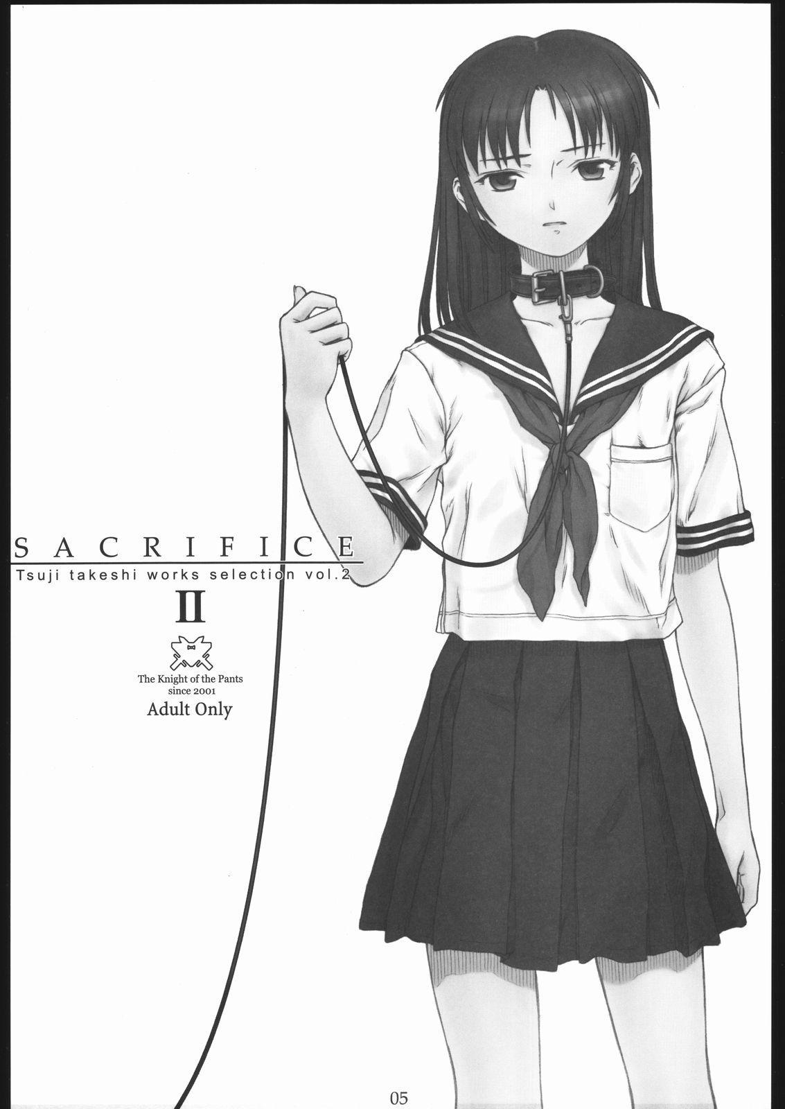 SACRIFICE Tsuji Takeshi Works Selection vol. 2 2