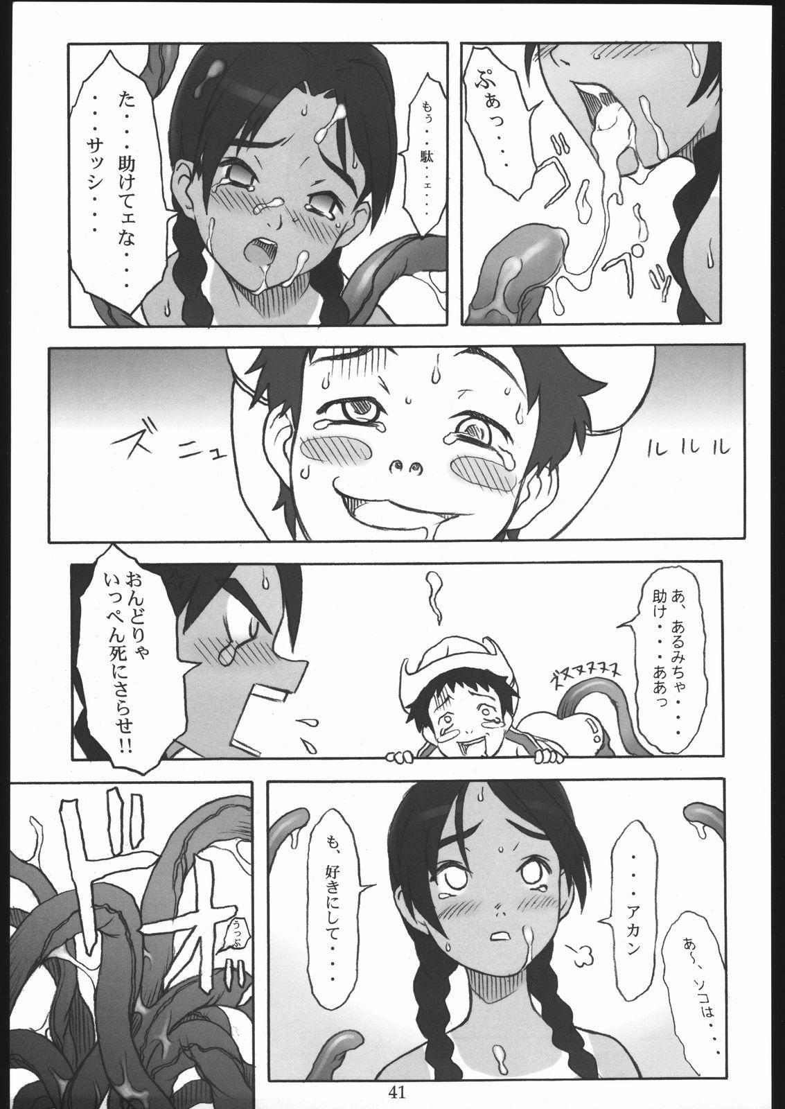 SACRIFICE Tsuji Takeshi Works Selection vol. 2 38