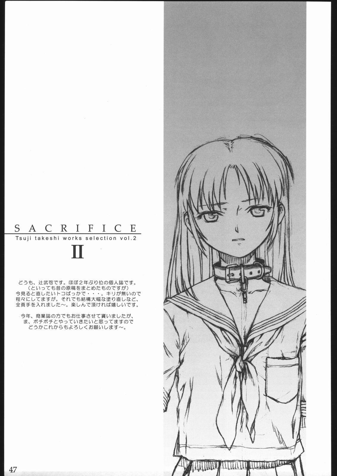 SACRIFICE Tsuji Takeshi Works Selection vol. 2 44