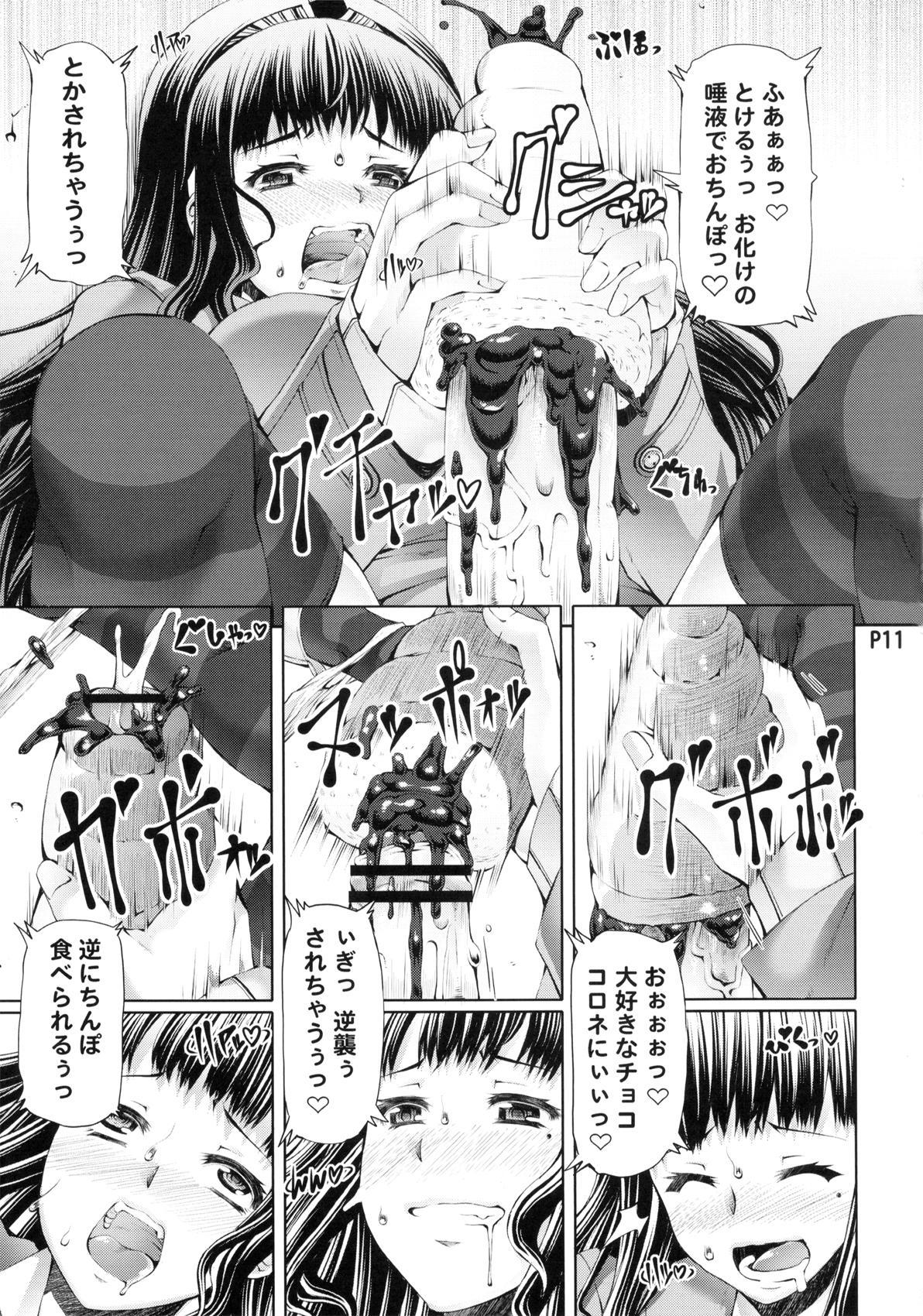 Futa Ona Dai Ni Shou 10