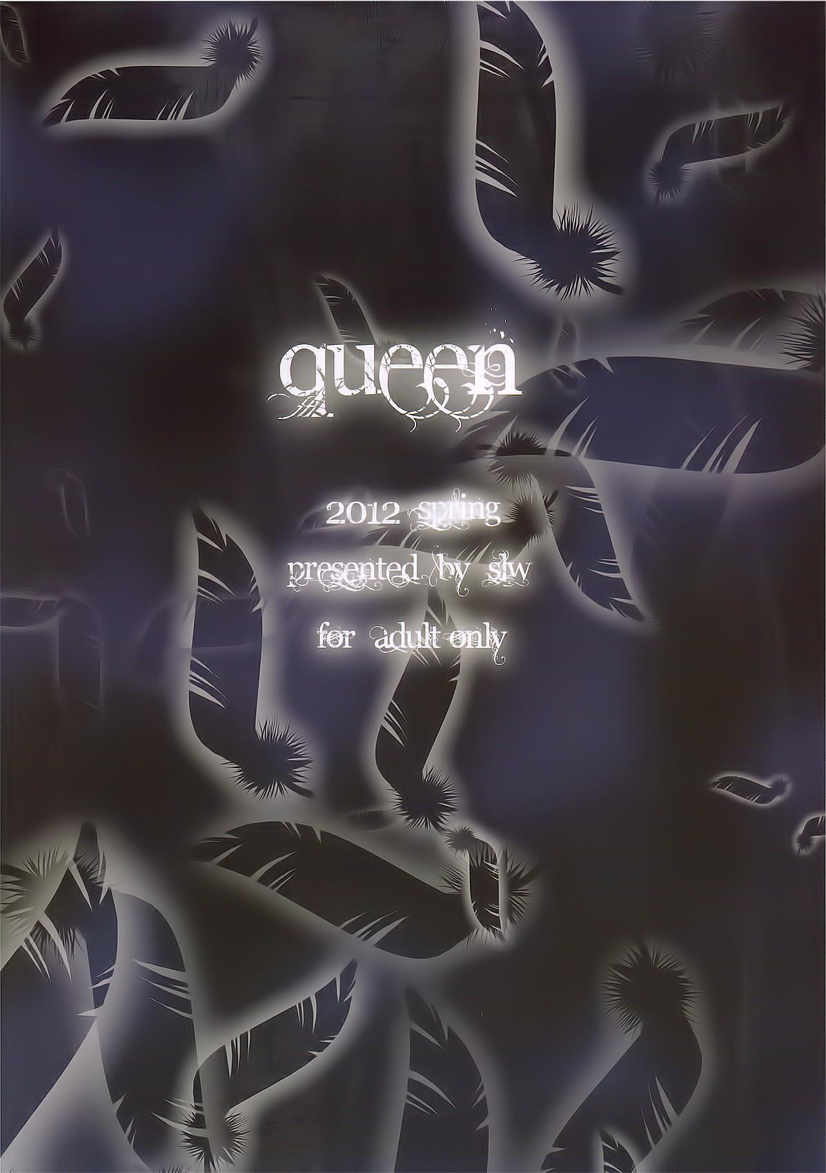 Queen 1