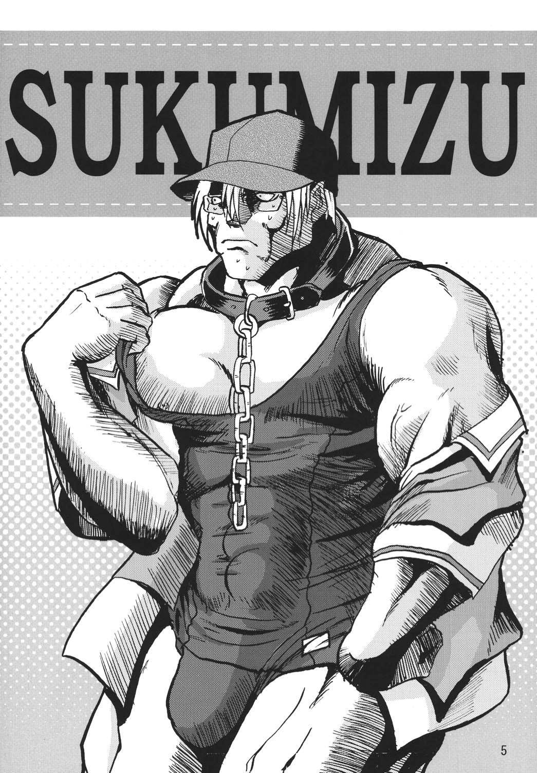 Miwaku 3