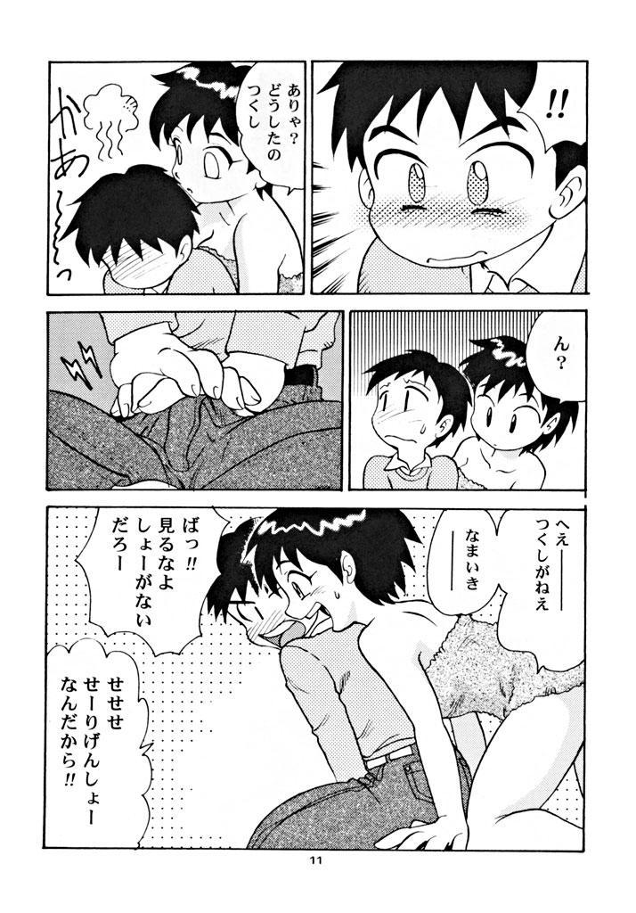 Suntetsu Satsujin 9