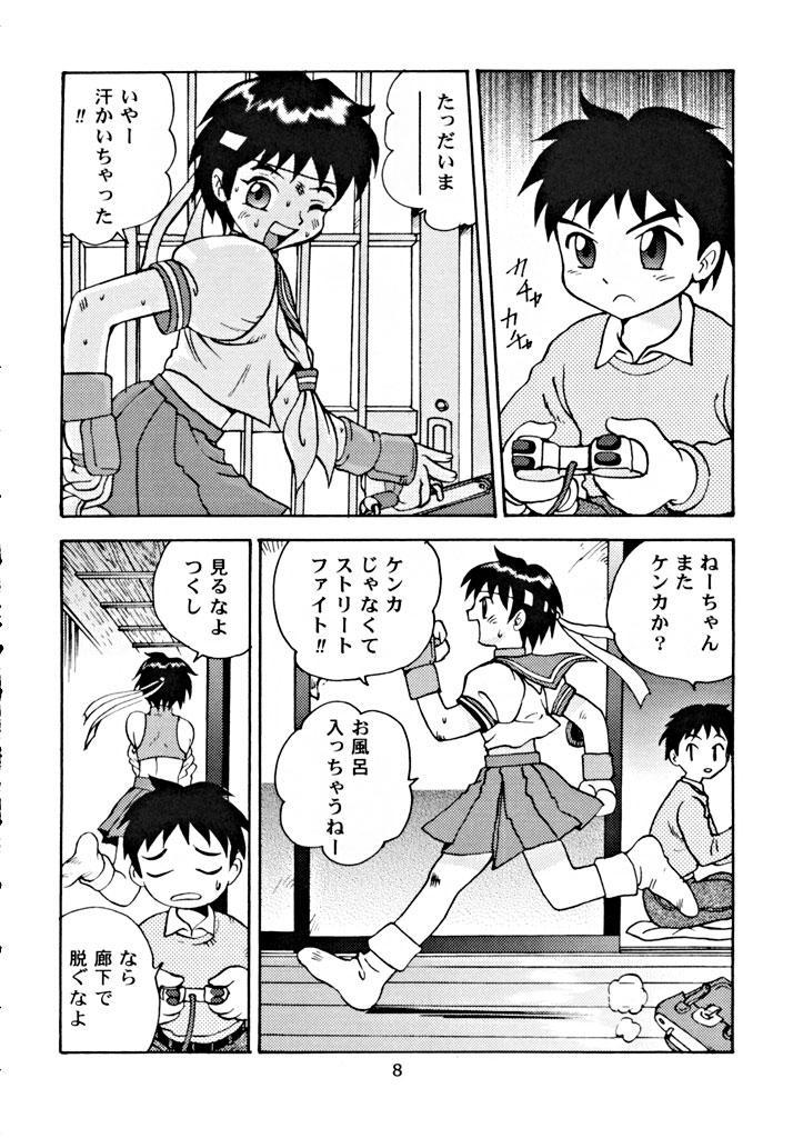 Suntetsu Satsujin 6