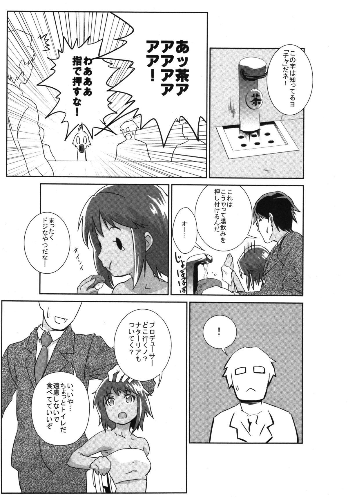 Shigemi kara Idol ga Mure o Nashite Osotte Kita!! 29