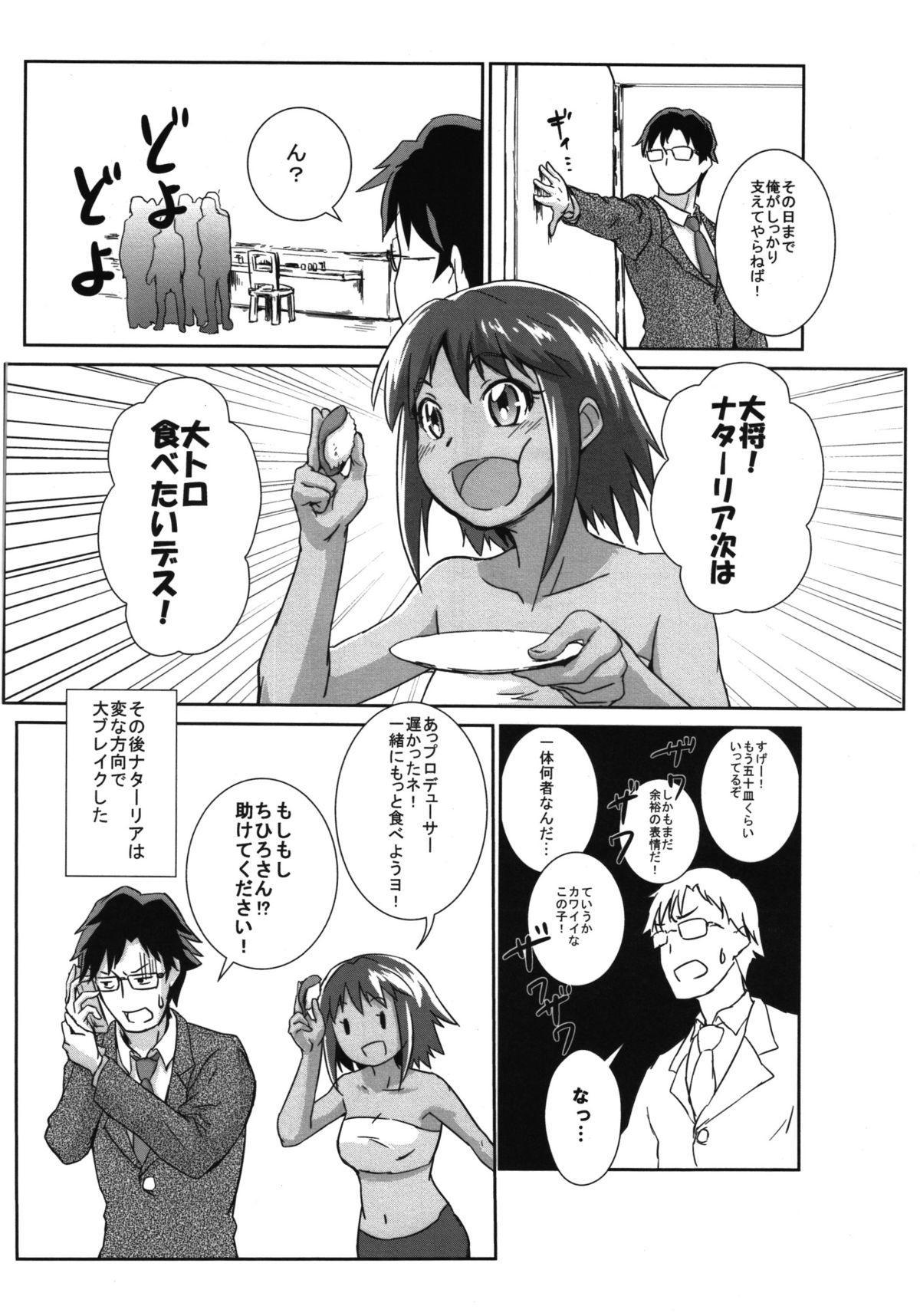 Shigemi kara Idol ga Mure o Nashite Osotte Kita!! 31