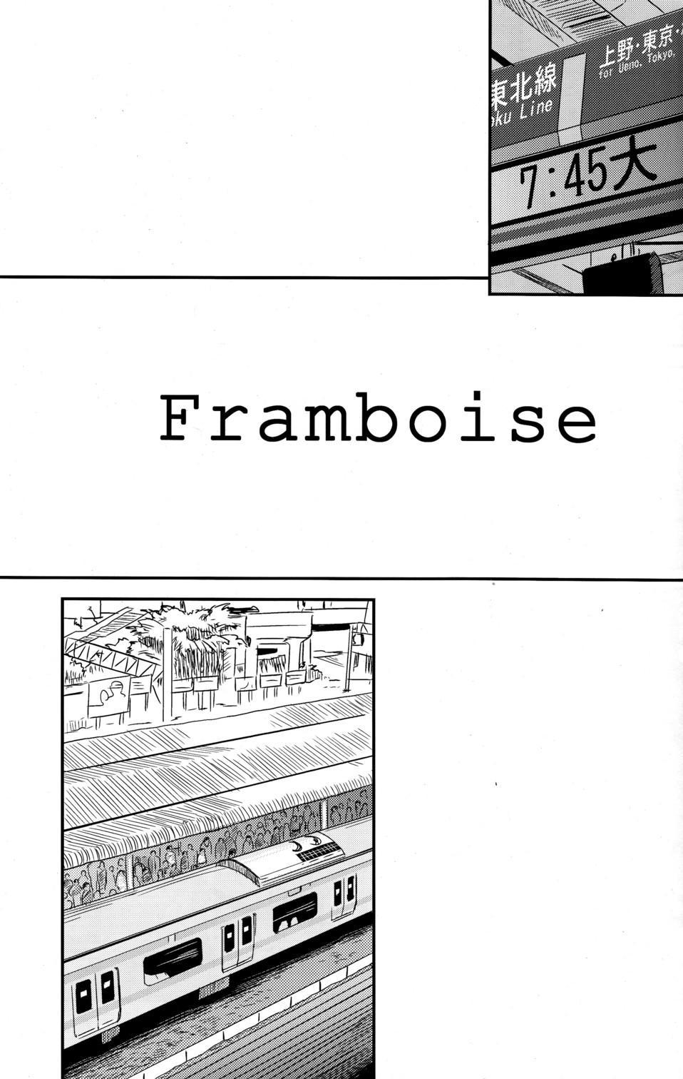 Framboise 4