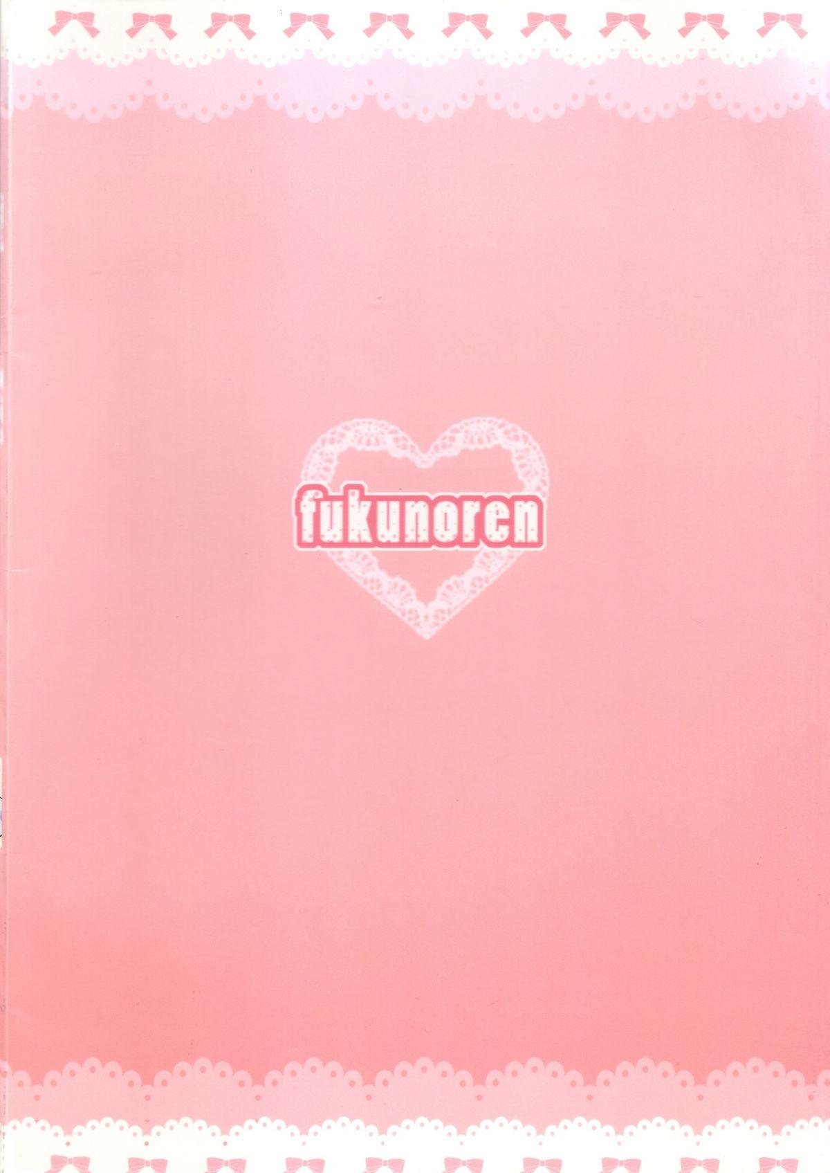 pink saturn 21