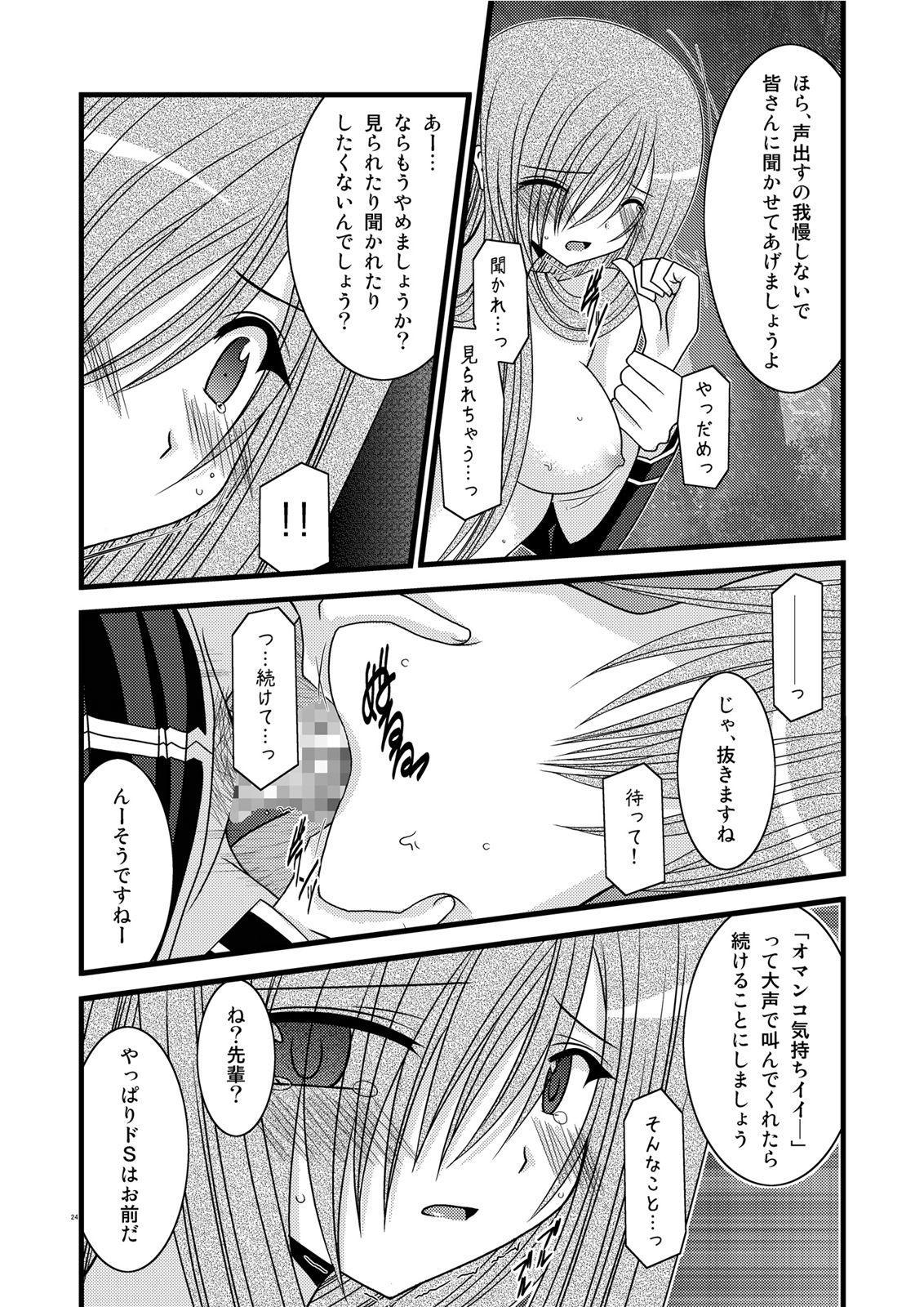 MELON ni Kubittake! III 23