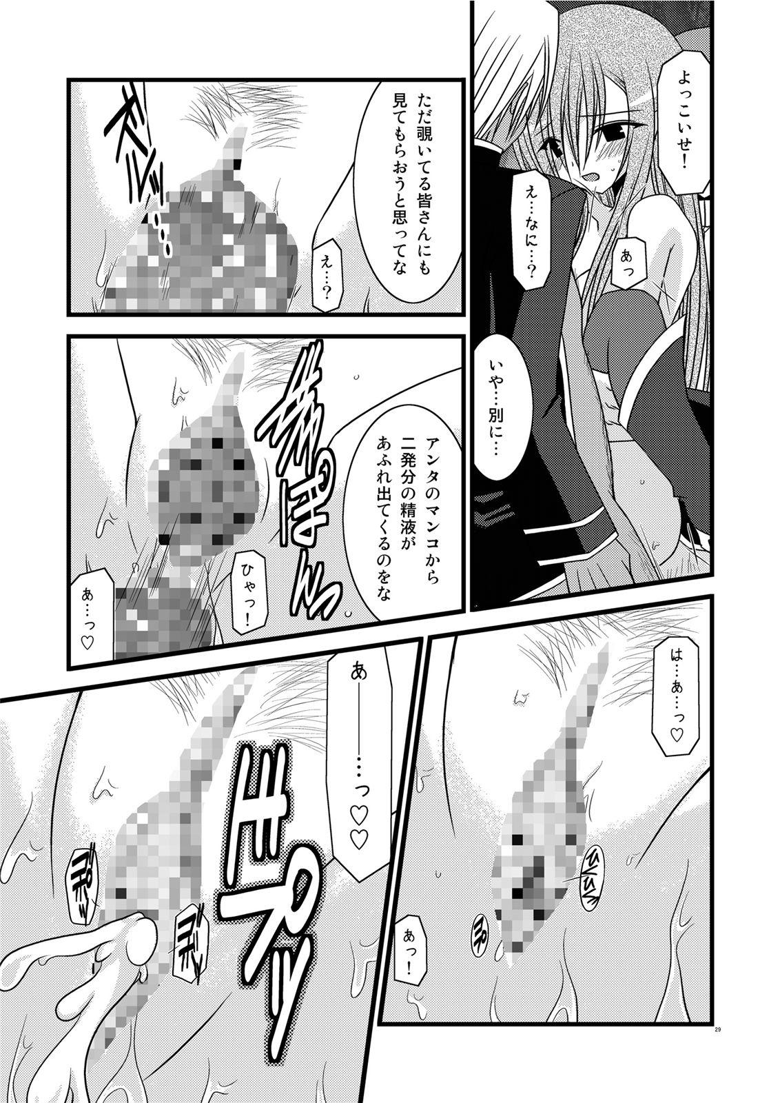 MELON ni Kubittake! III 28