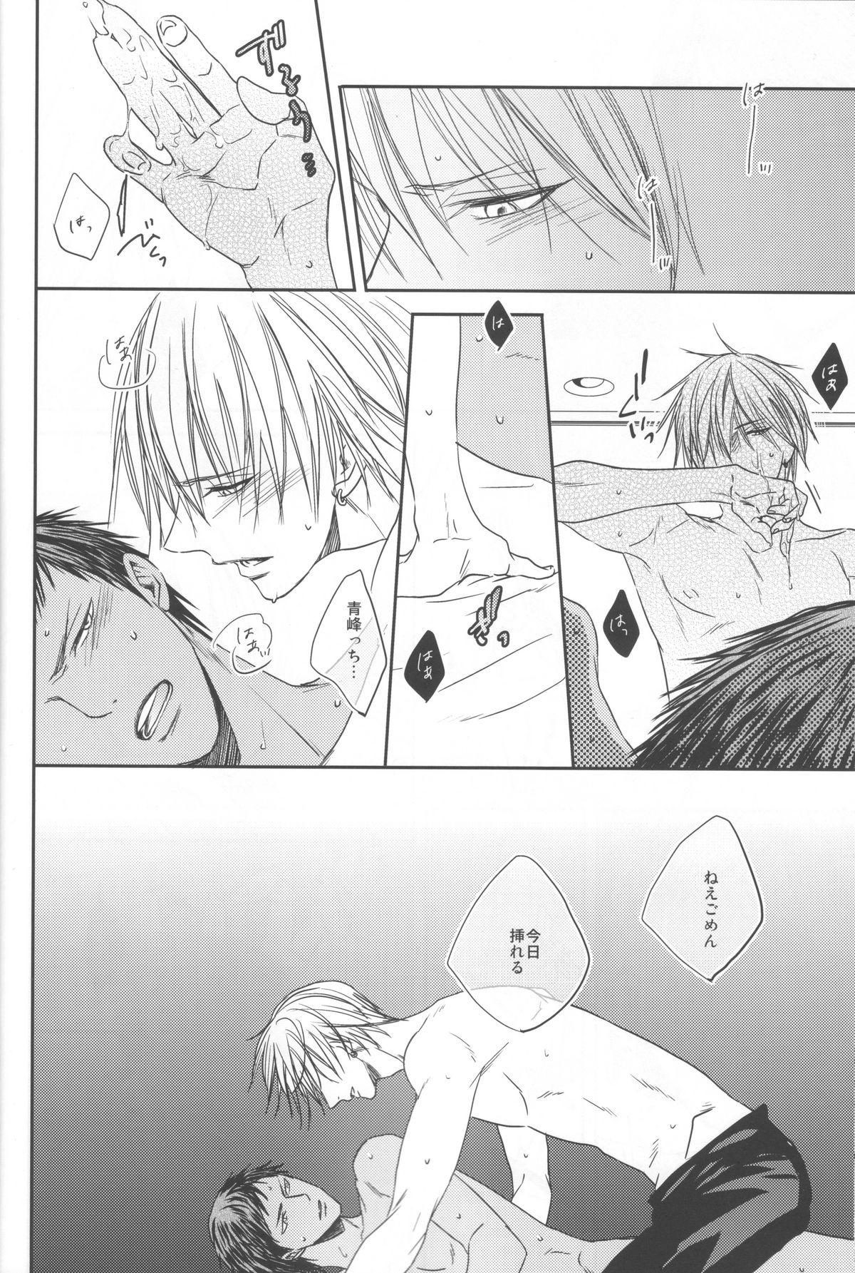 Nakayoshissu! 15