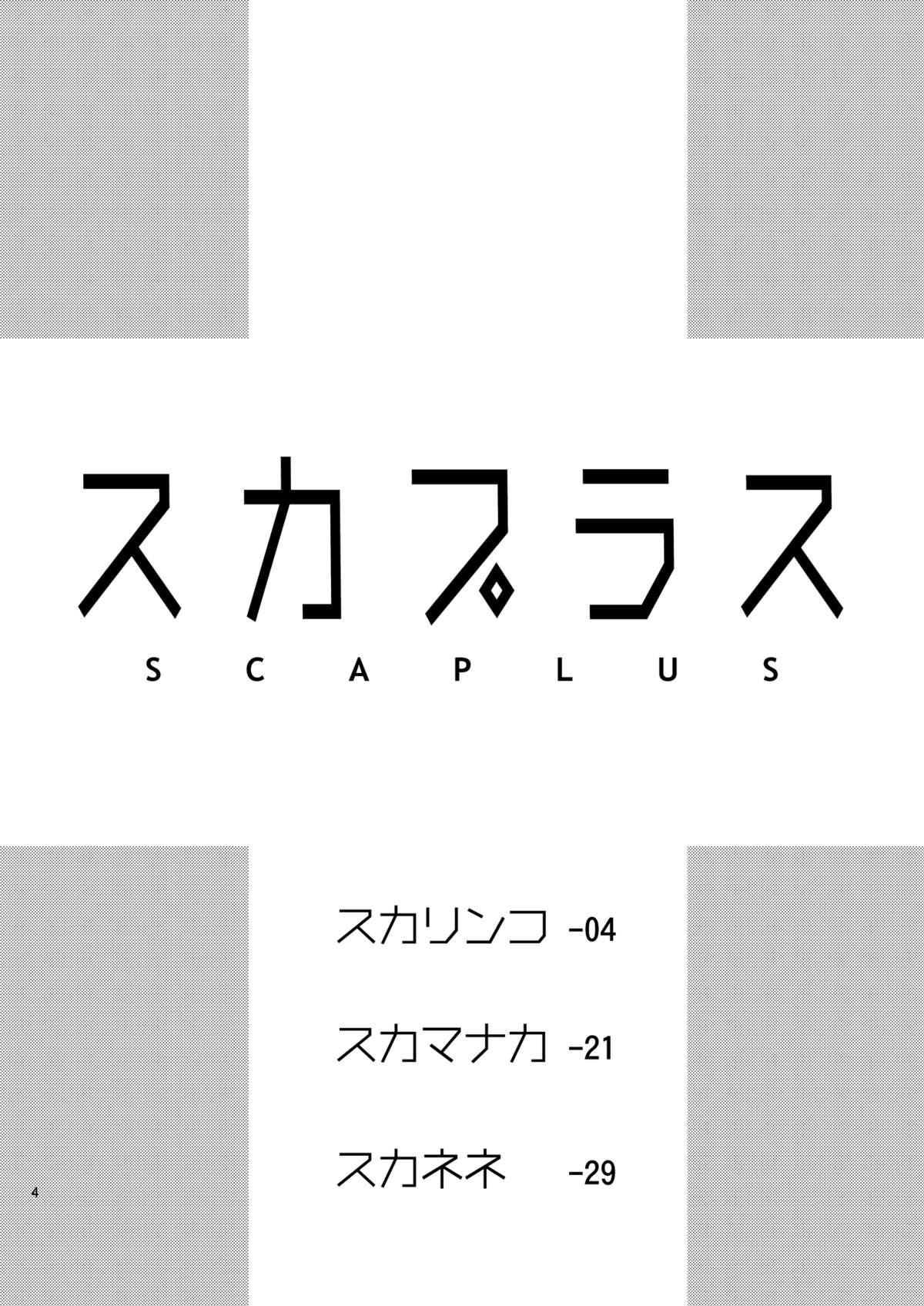 Scaplus 3