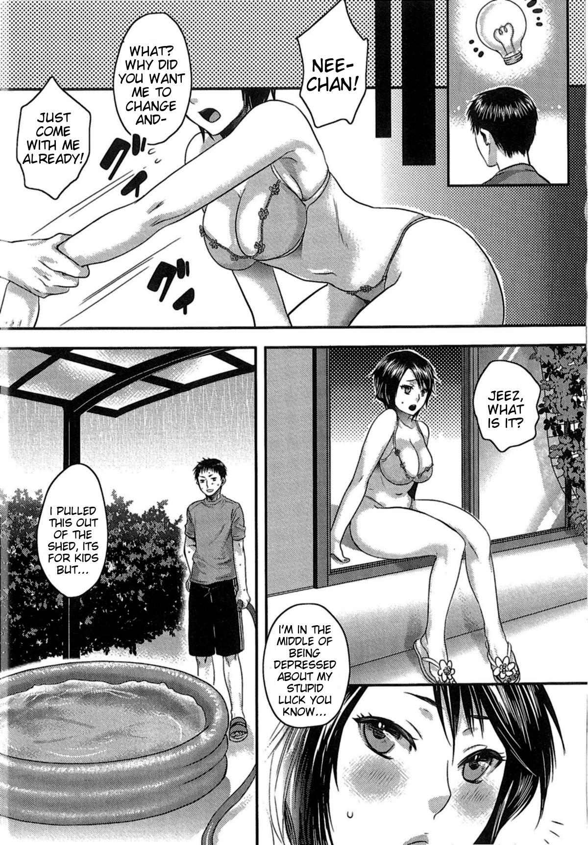 Aisare Shouwaru Love Bitch 123