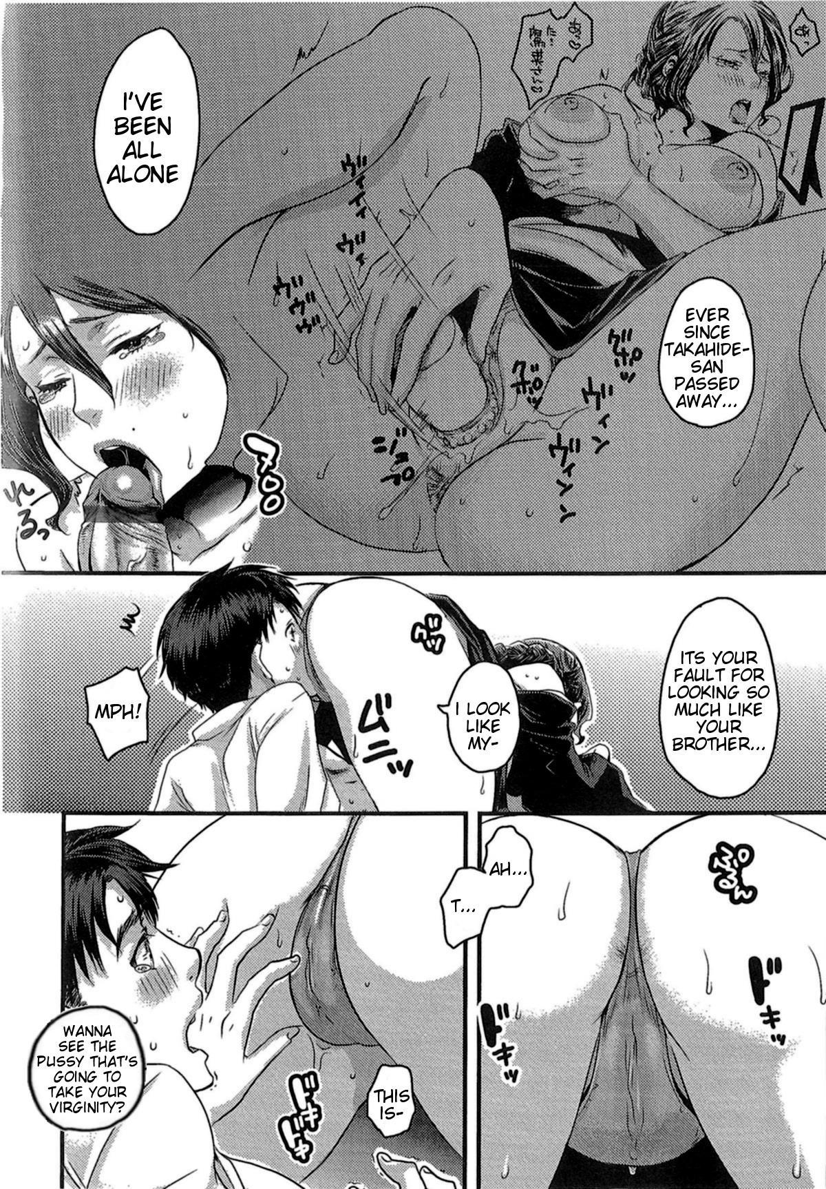 Aisare Shouwaru Love Bitch 178