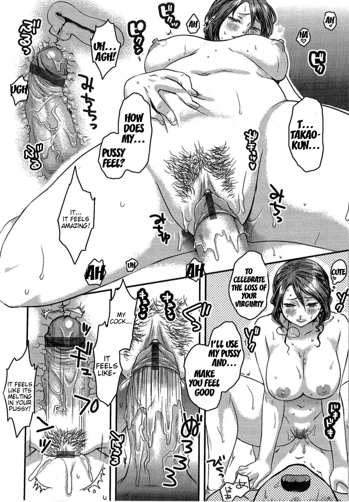 Aisare Shouwaru Love Bitch 184