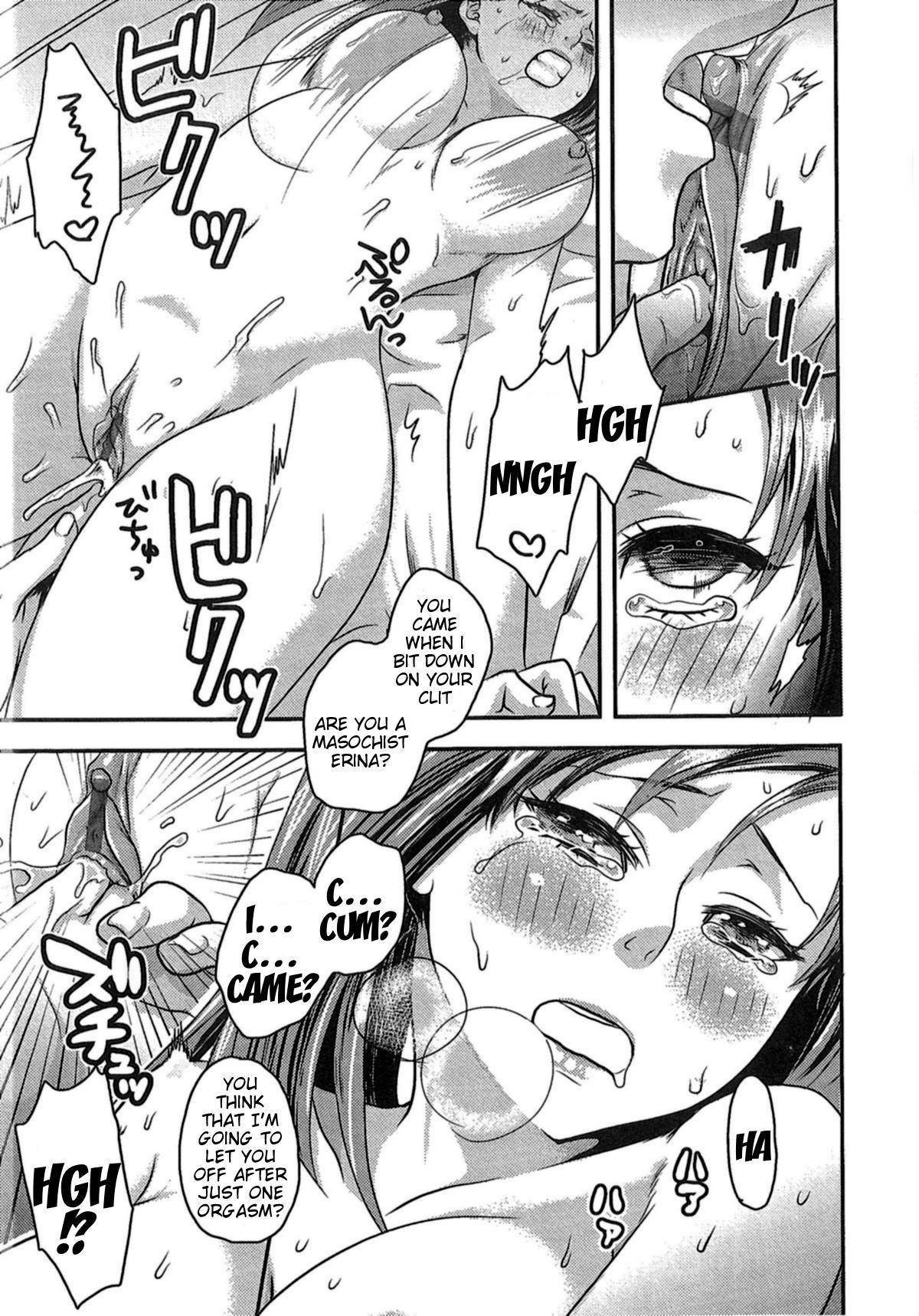 Aisare Shouwaru Love Bitch 203
