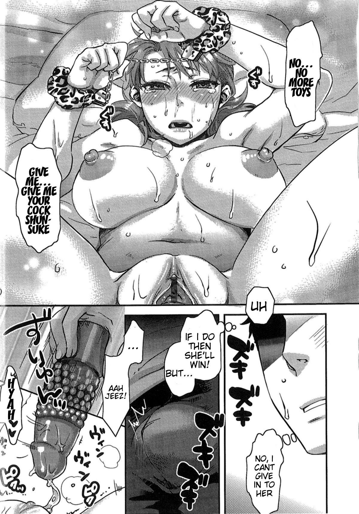 Aisare Shouwaru Love Bitch 219