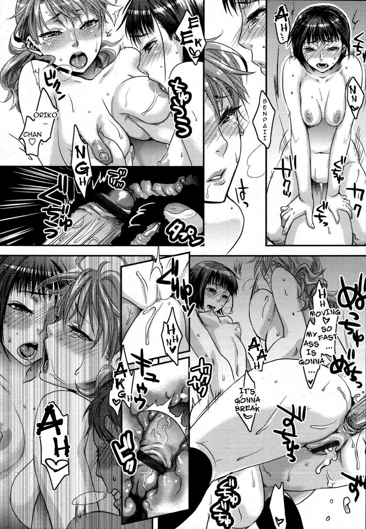 Aisare Shouwaru Love Bitch 78