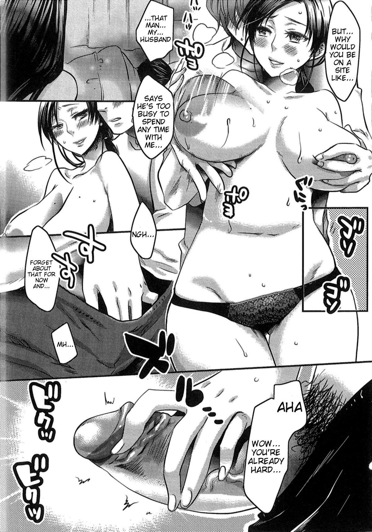 Aisare Shouwaru Love Bitch 87