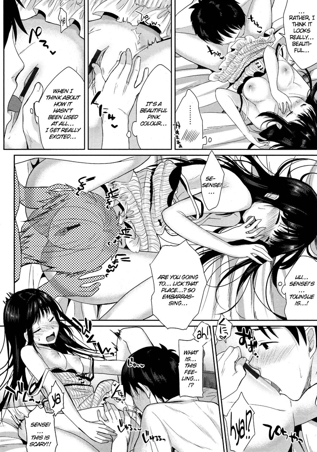 Please Sensei! 13