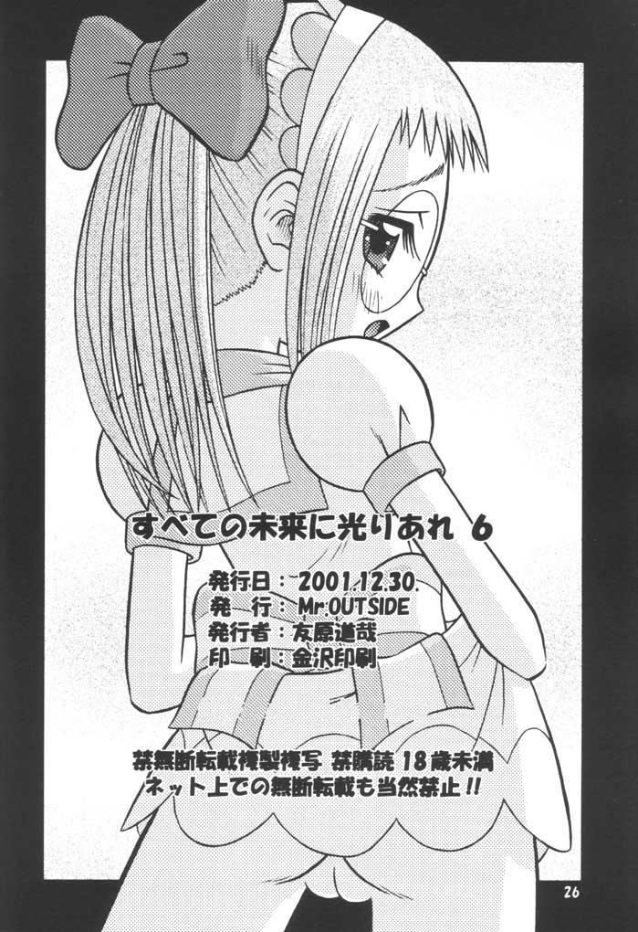 Subete no Mirai ni Hikariare 6 24