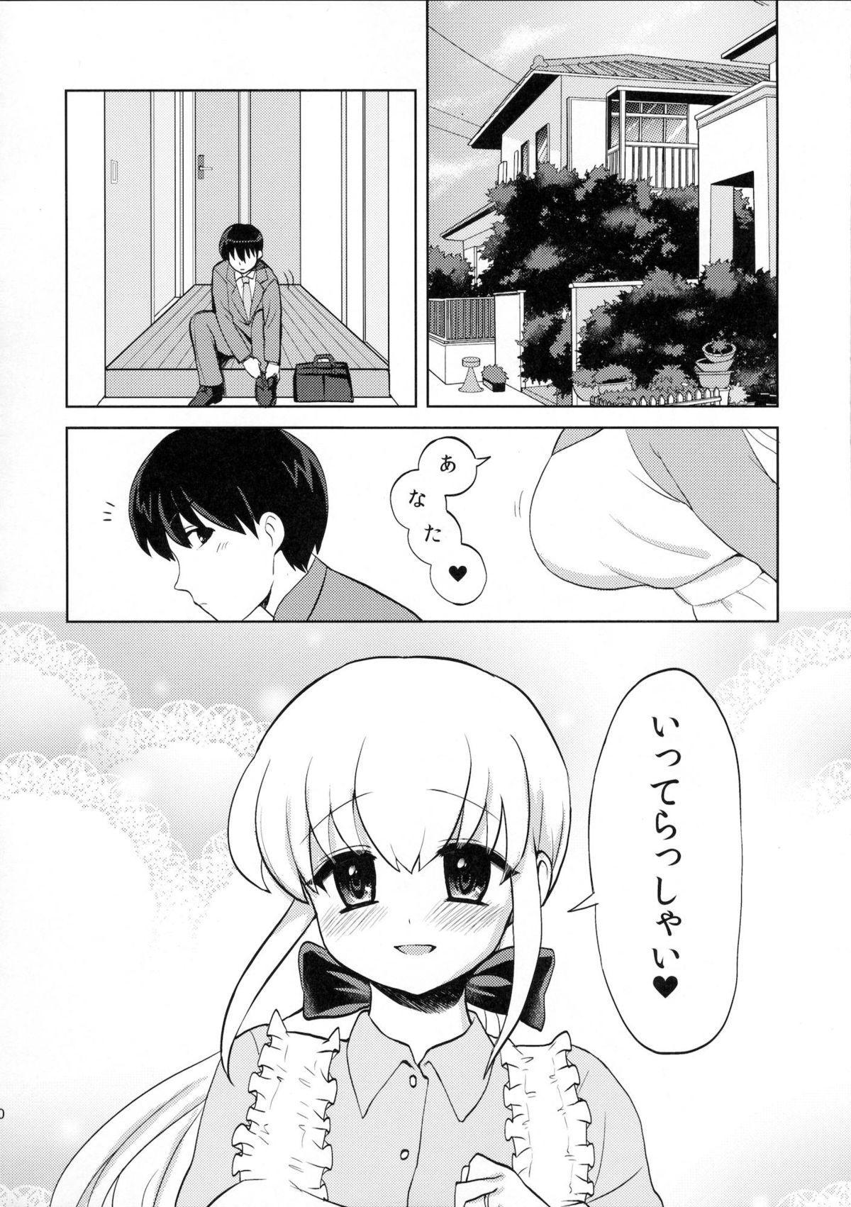 Okusama wa Futanarikko 30