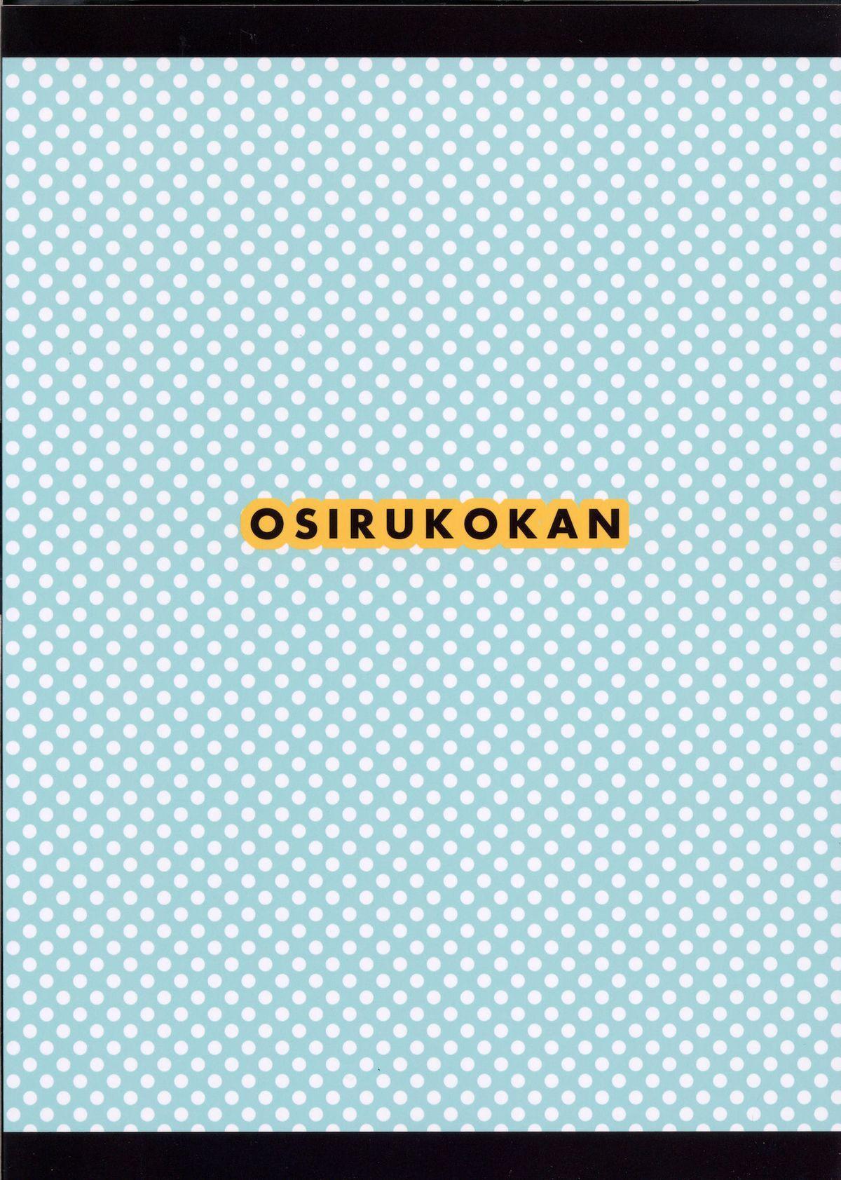 Okusama wa Futanarikko 33
