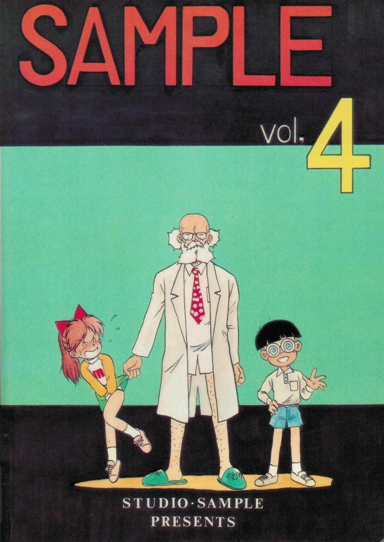 SAMPLE Vol. 4 113