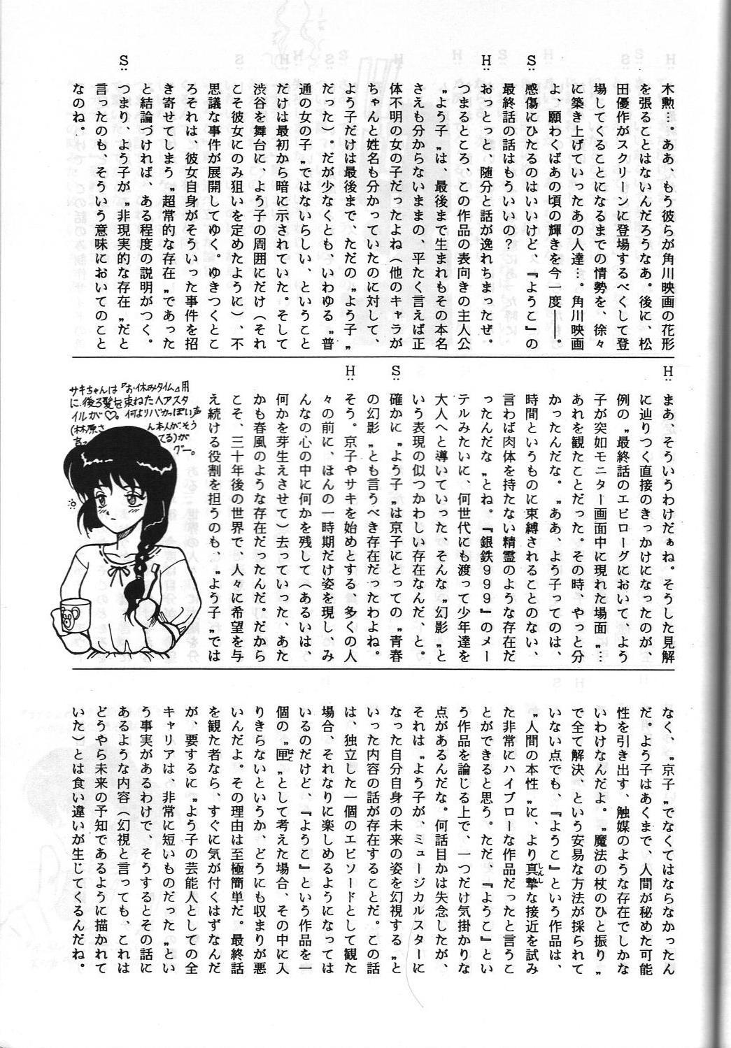 SAMPLE Vol. 4 67