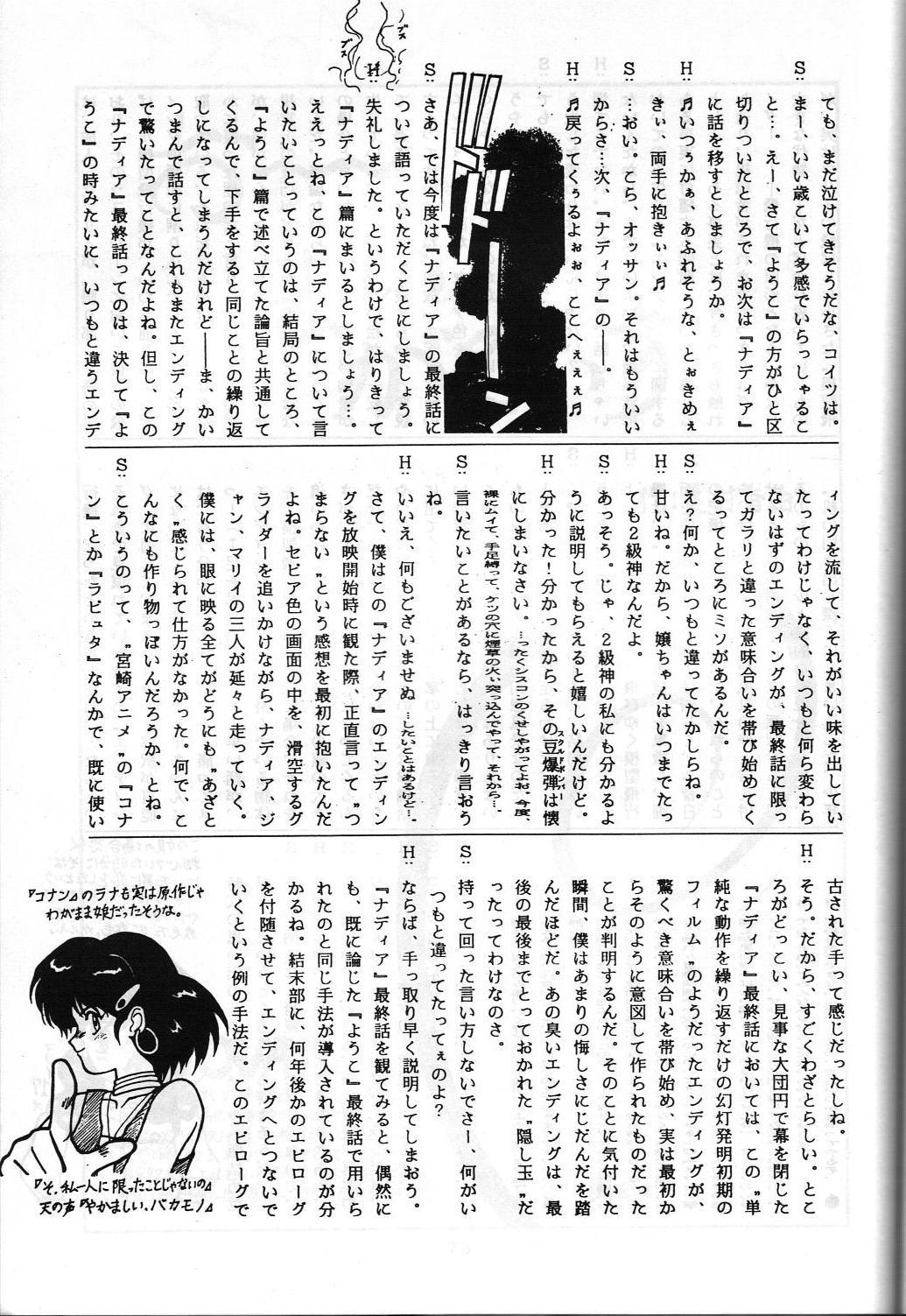 SAMPLE Vol. 4 69