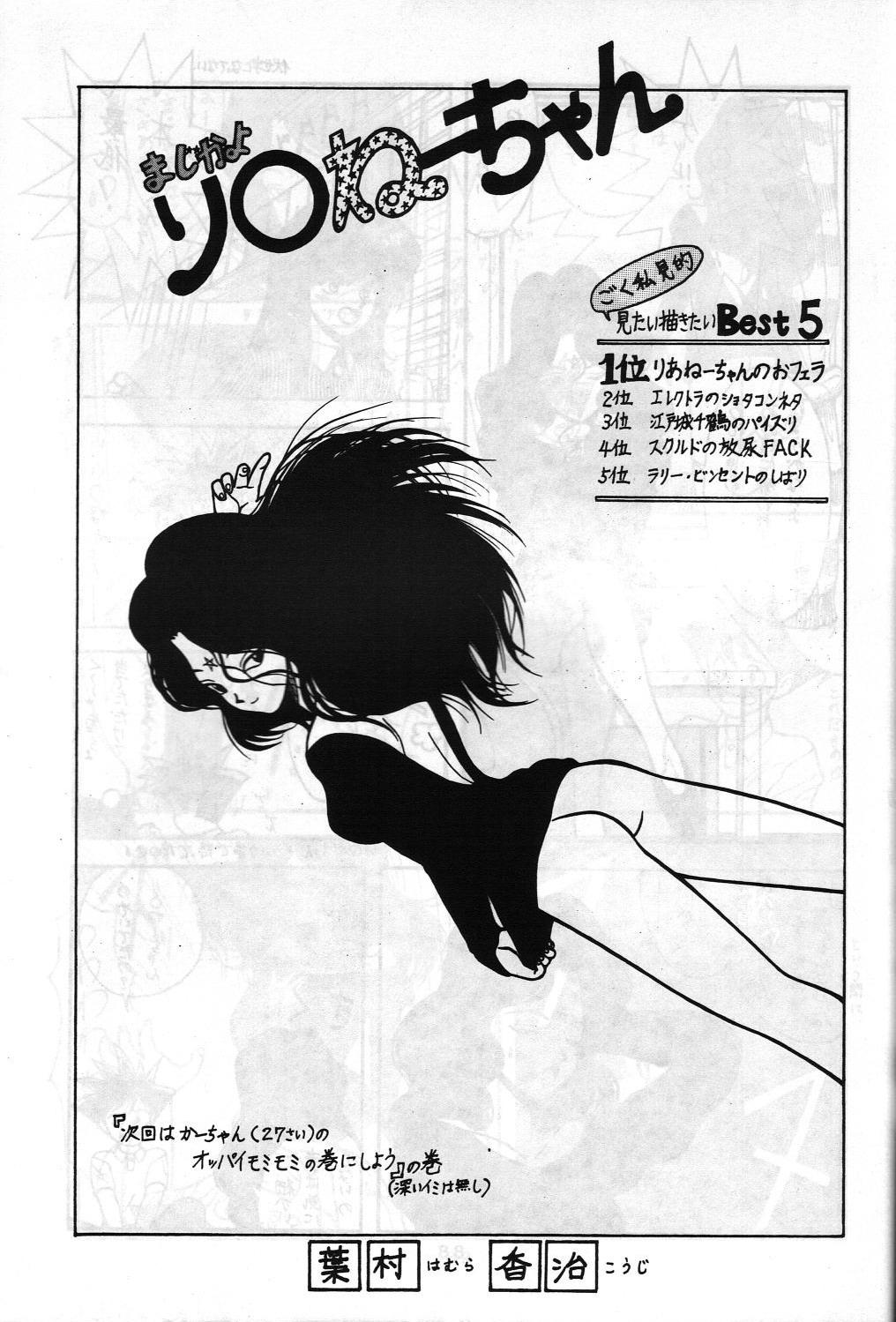 SAMPLE Vol. 4 85