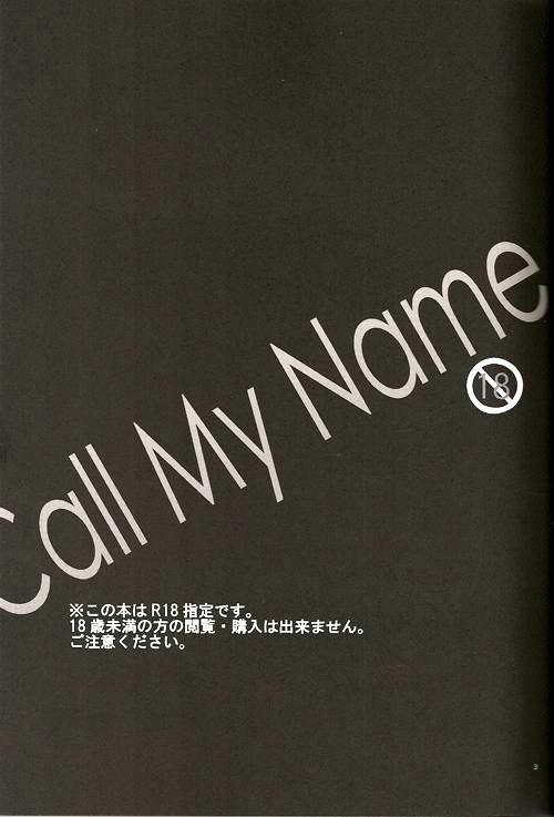 Call My Name 1