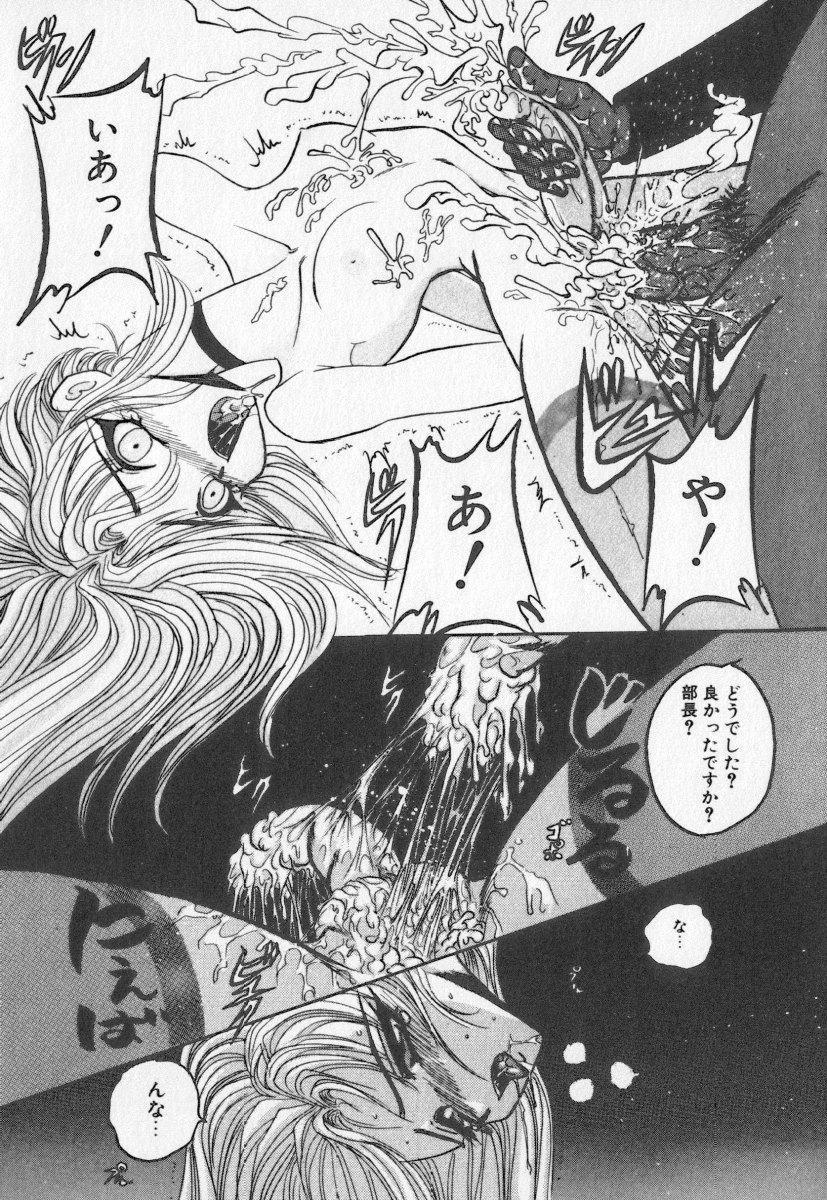 Koketsu Koketsu 74