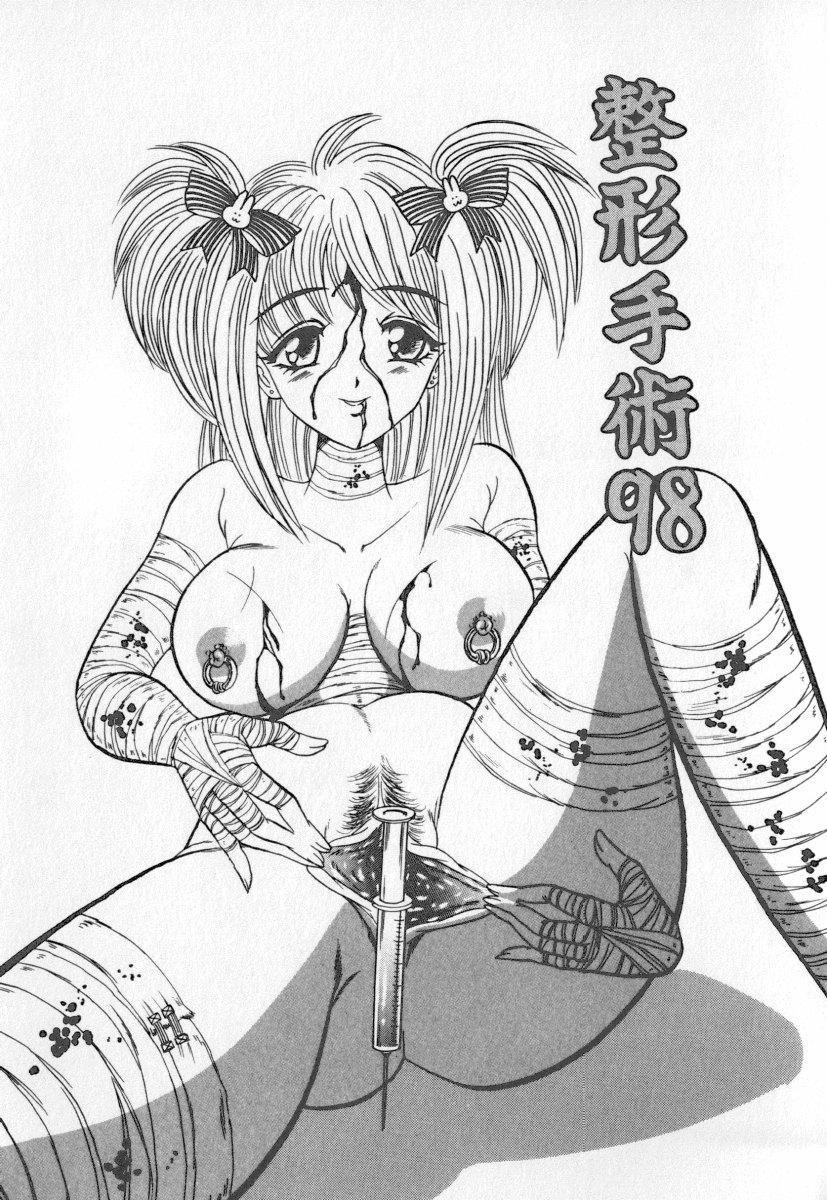 Koketsu Koketsu 94