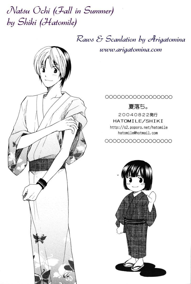 [Shiki (Hatomile)] Fall in Summer (Hikaru no Go) [English] [Arigatomina] YAOI 27