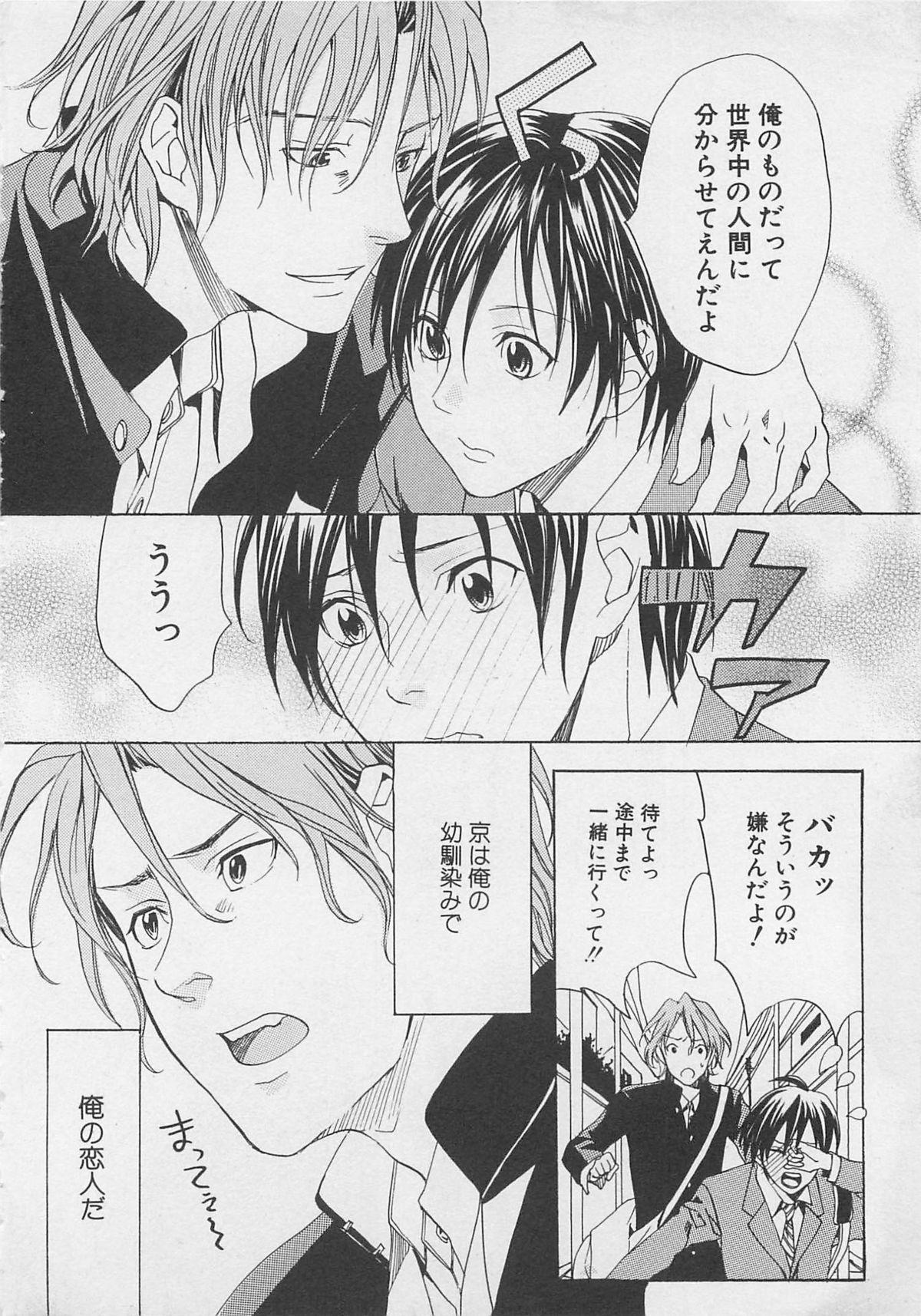 Zenkai Action 9