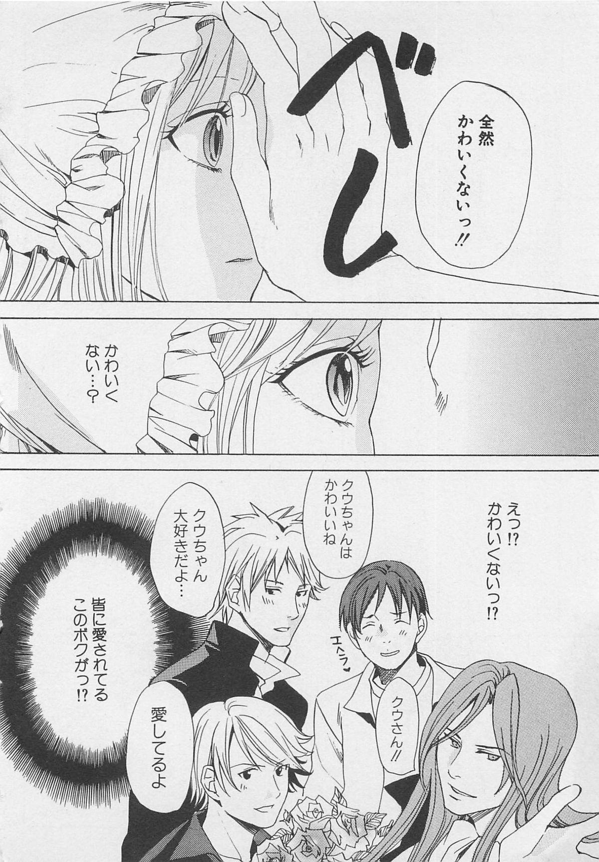 Zenkai Action 99