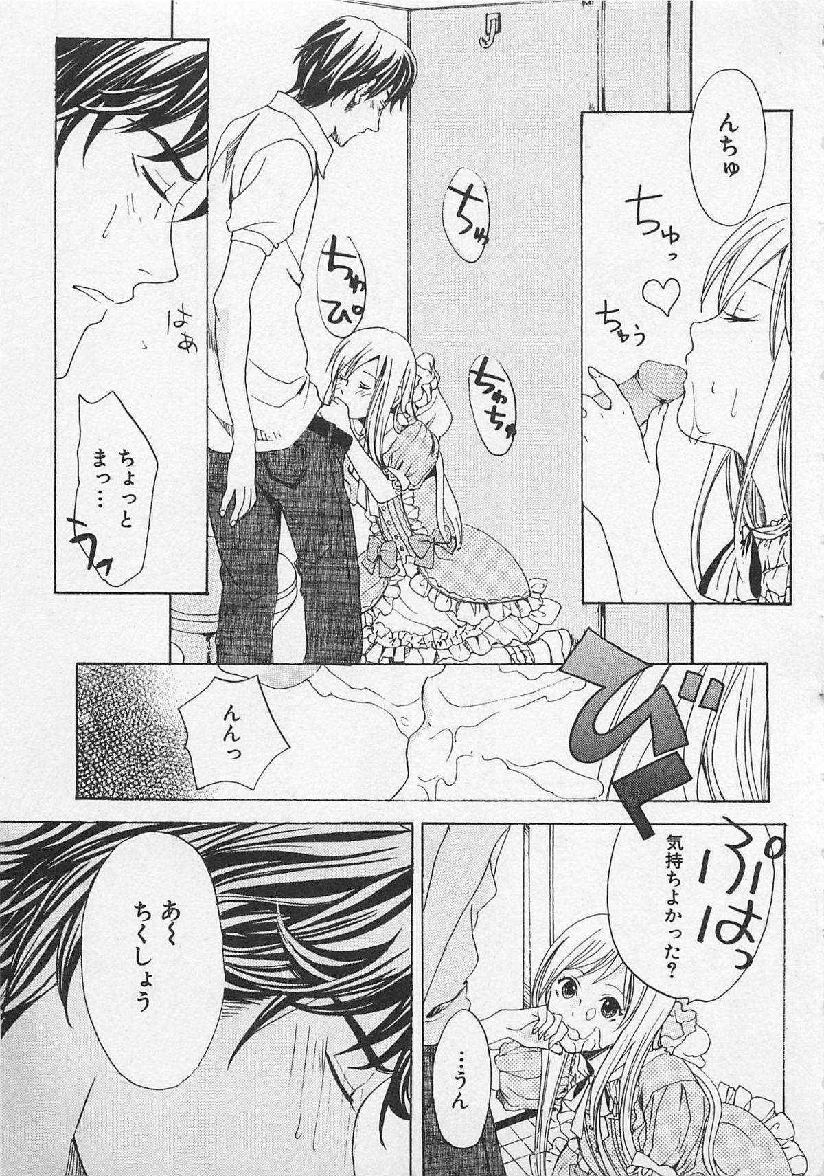 Zenkai Action 102