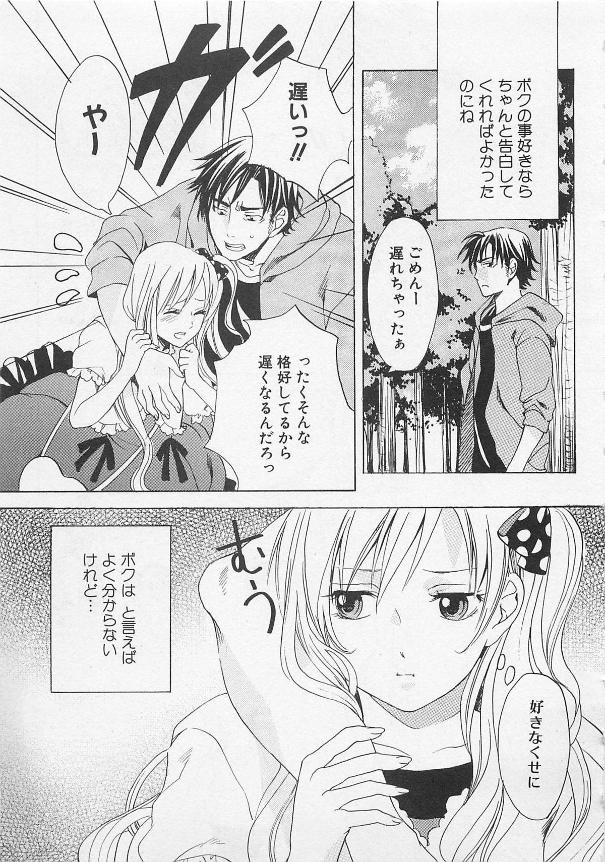 Zenkai Action 108