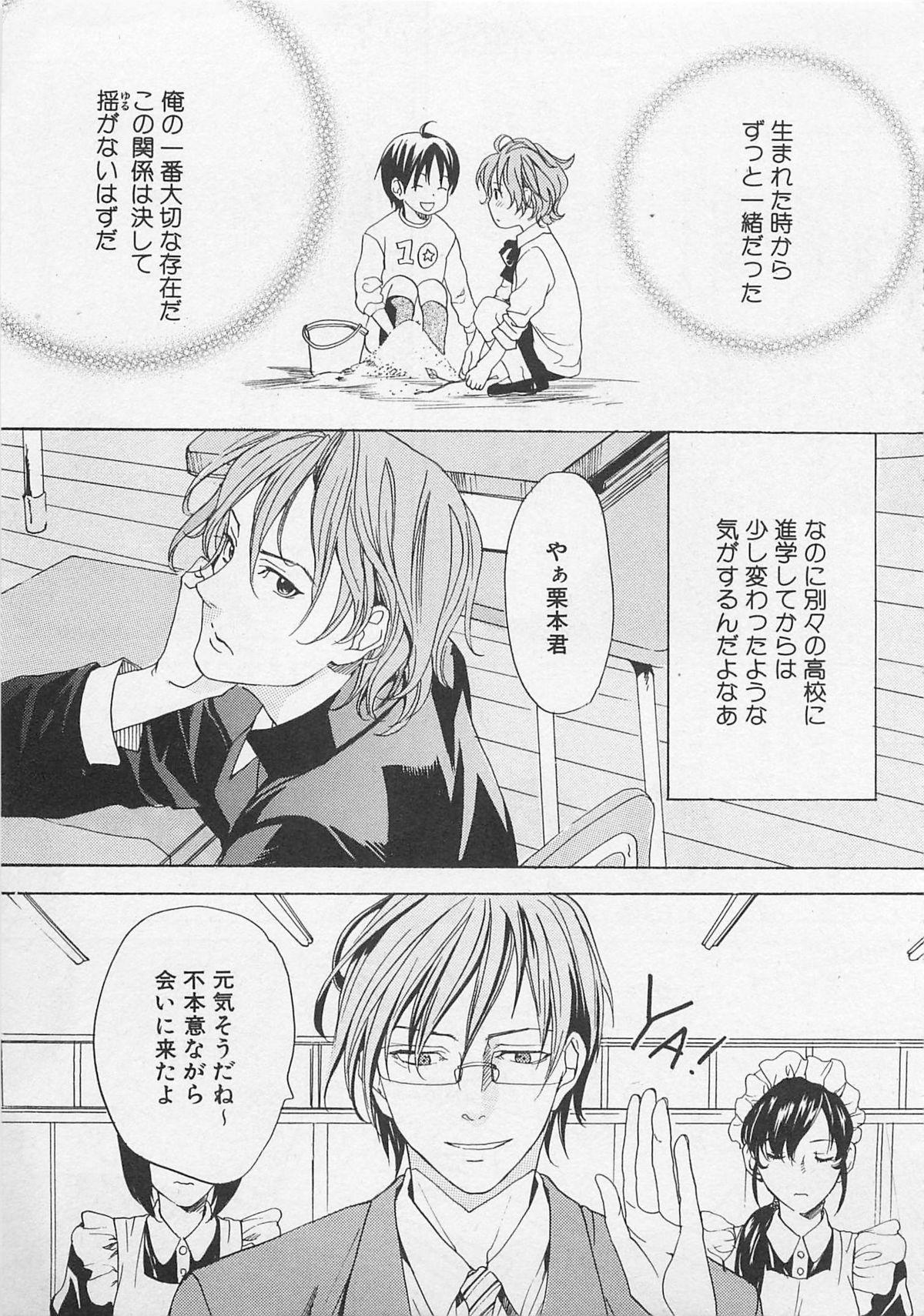 Zenkai Action 10