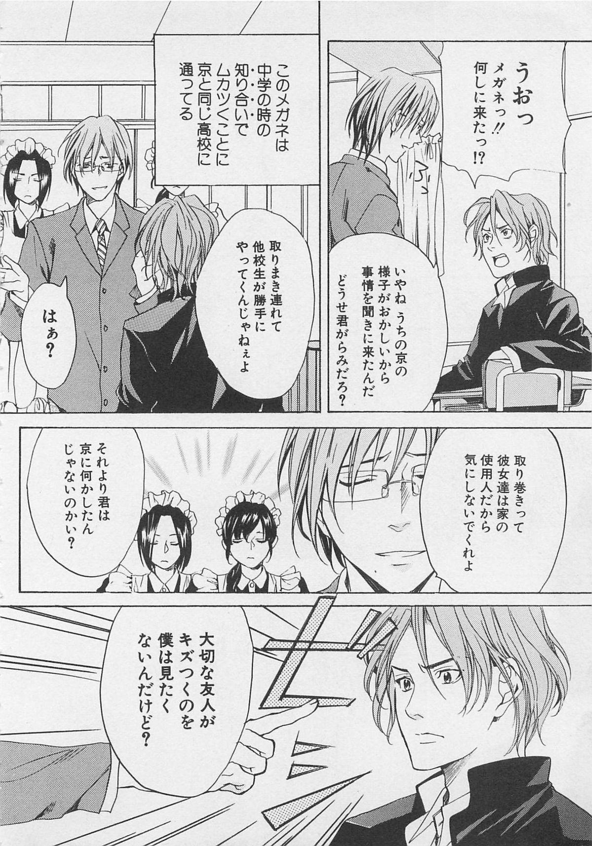 Zenkai Action 11