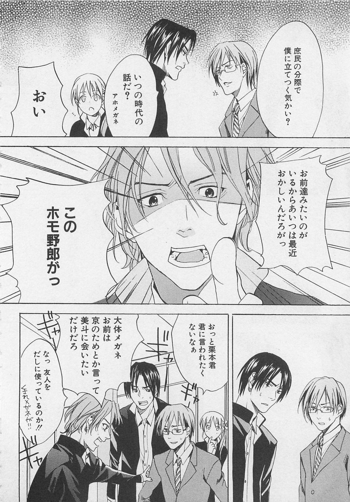 Zenkai Action 13