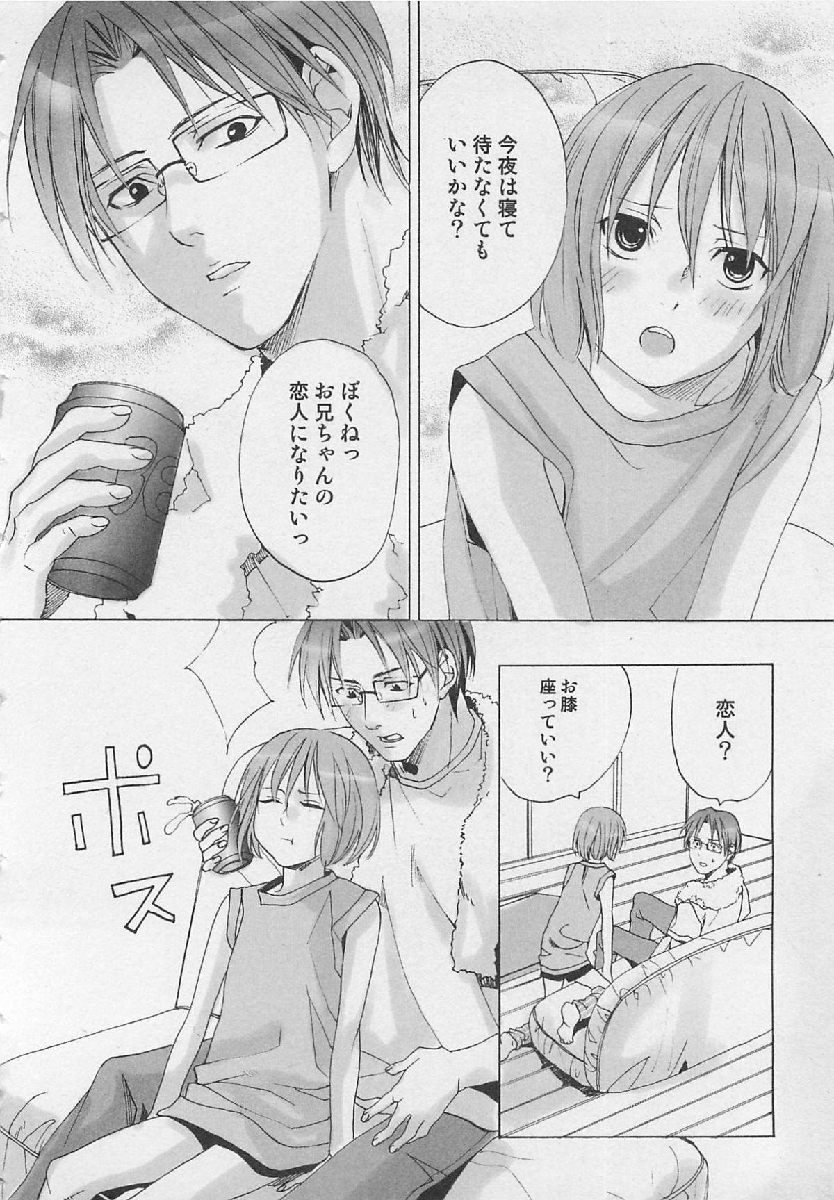 Zenkai Action 149