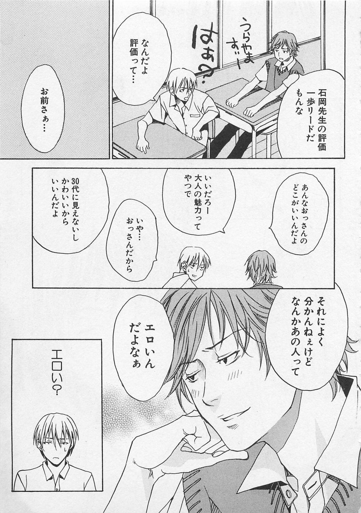 Zenkai Action 38