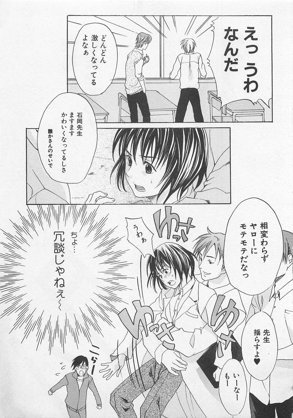 Zenkai Action 68