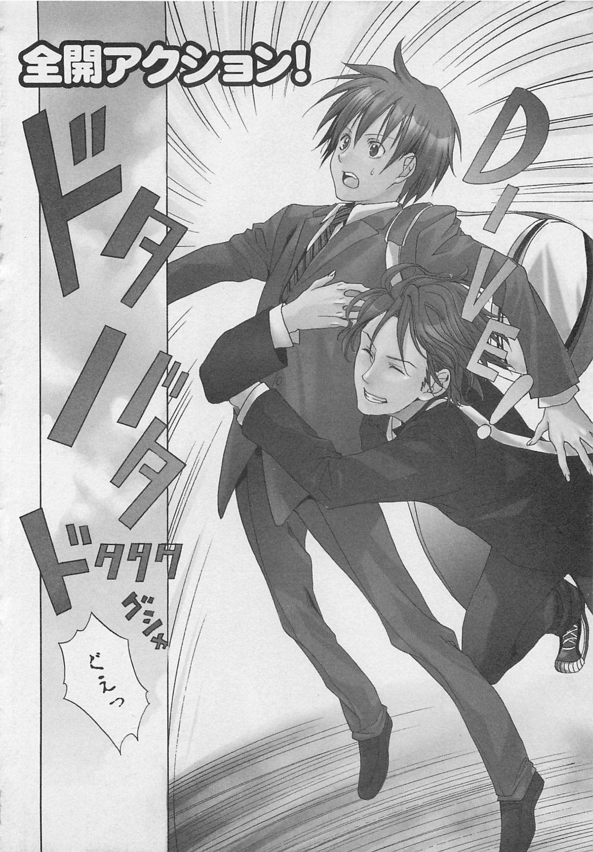 Zenkai Action 7