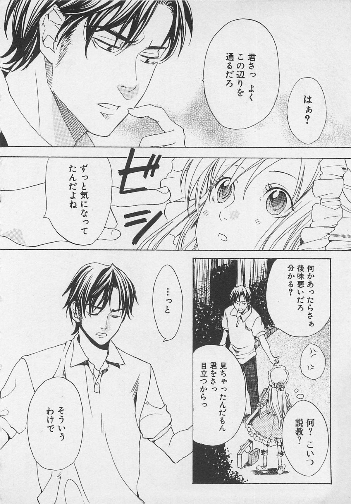 Zenkai Action 93