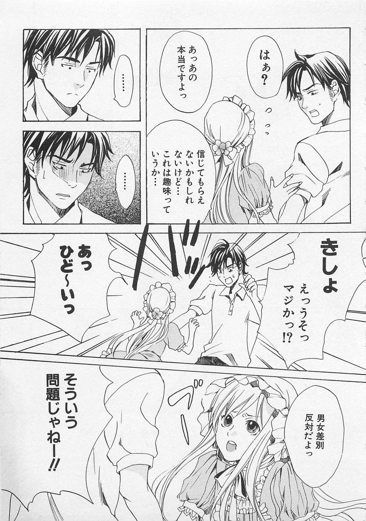 Zenkai Action 96