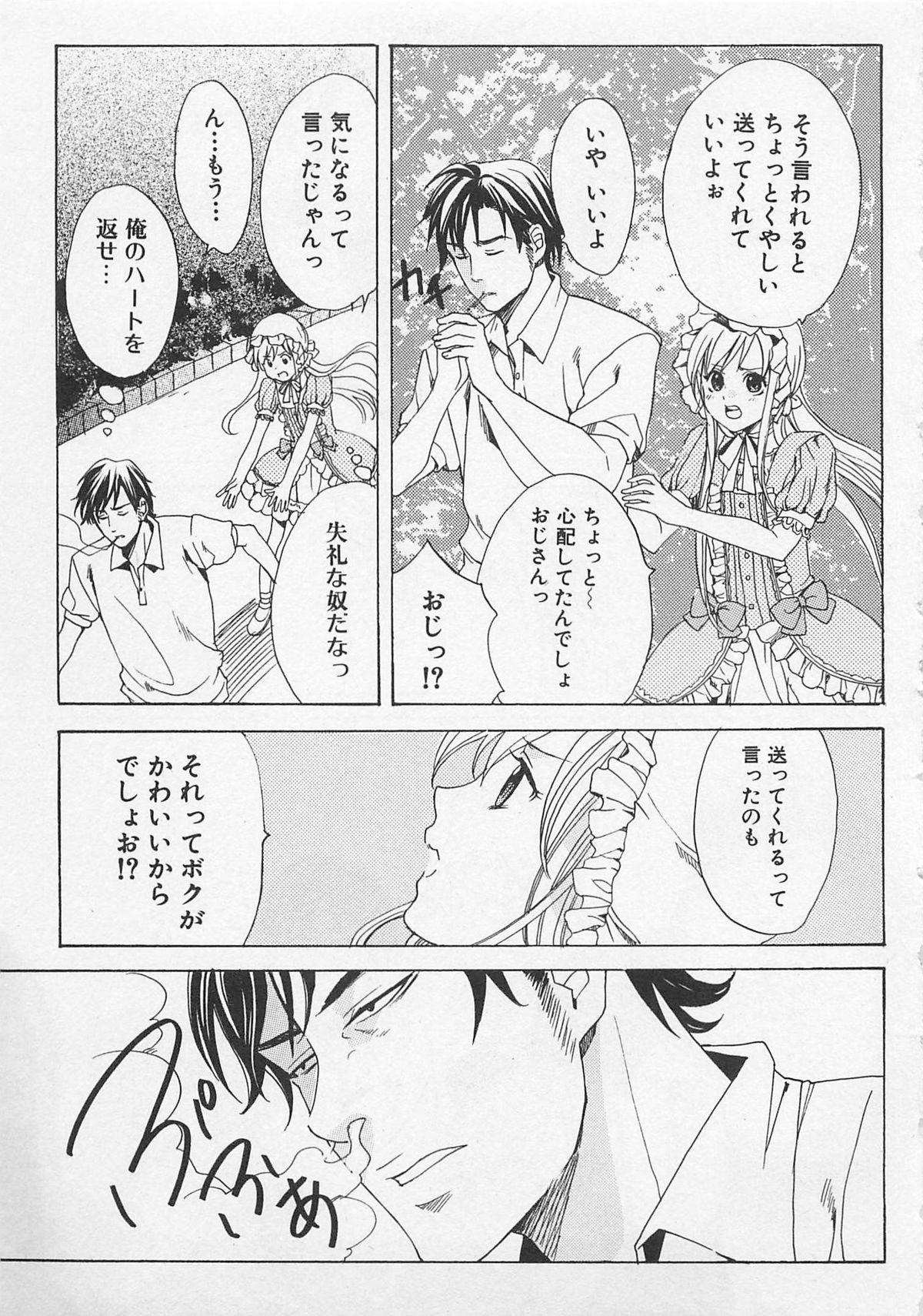 Zenkai Action 98
